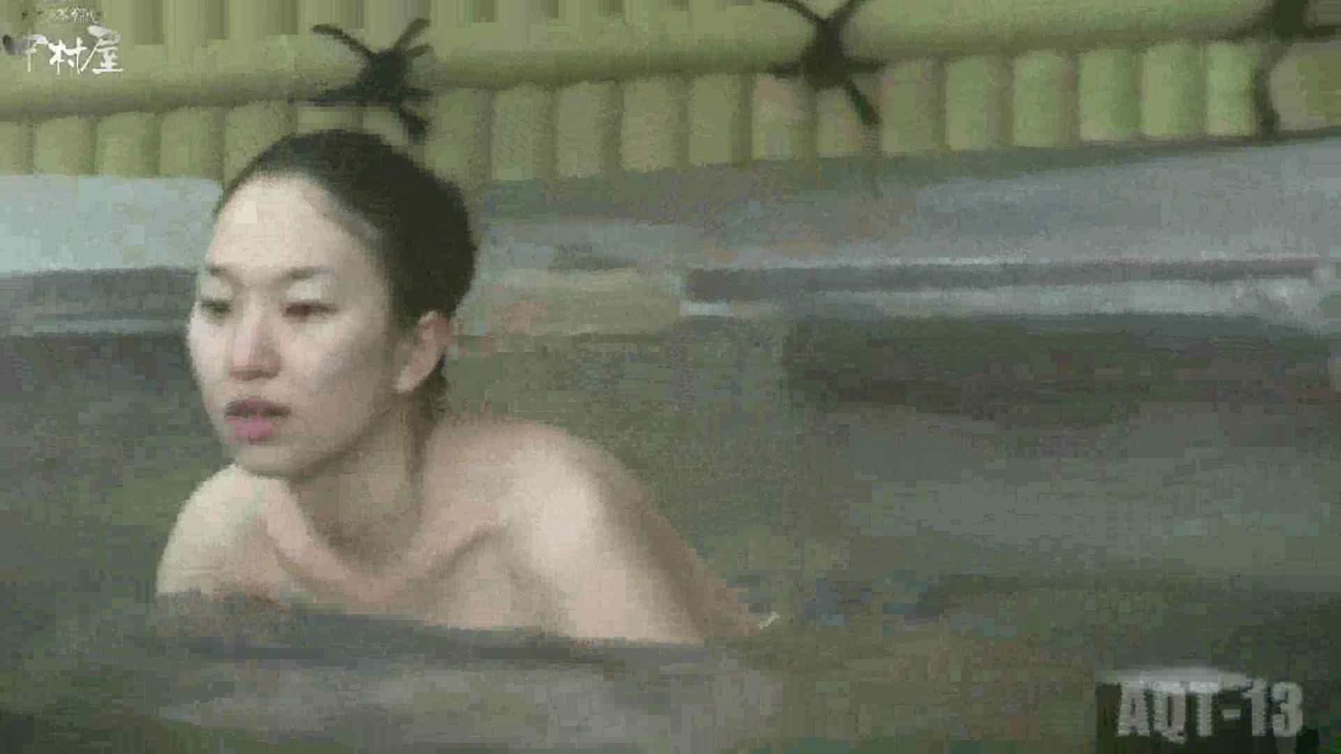 Aquaな露天風呂Vol.877潜入盗撮露天風呂十三判湯 其の四 潜入 | OLセックス  50画像 41