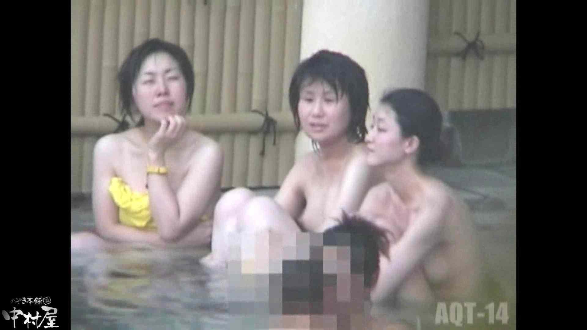 Aquaな露天風呂Vol.878潜入盗撮露天風呂十四判湯 其の十 盗撮  97画像 16