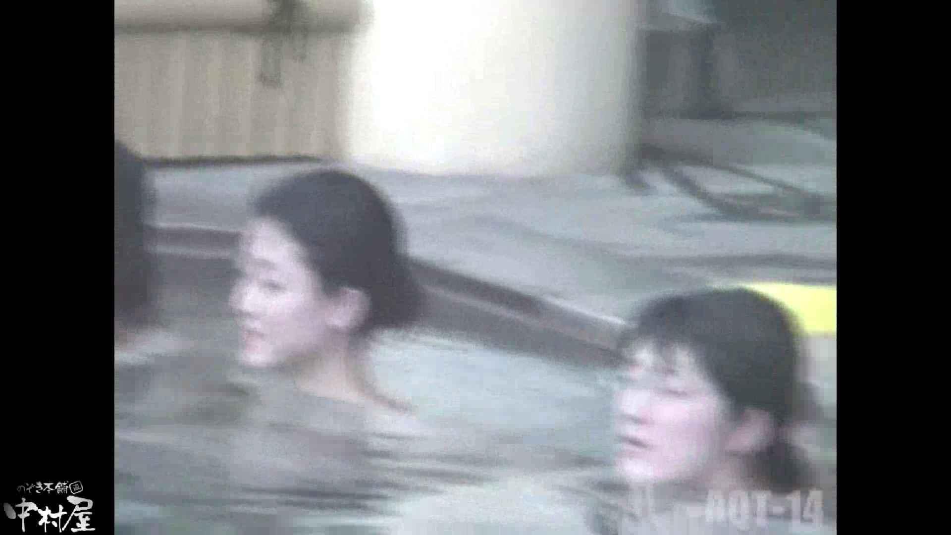 Aquaな露天風呂Vol.878潜入盗撮露天風呂十四判湯 其の十 盗撮  97画像 20