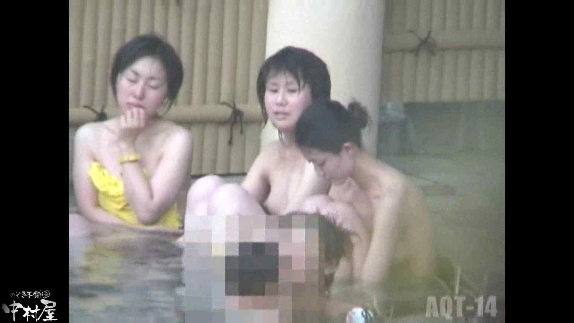 Aquaな露天風呂Vol.878潜入盗撮露天風呂十四判湯 其の十 盗撮   潜入  97画像 25