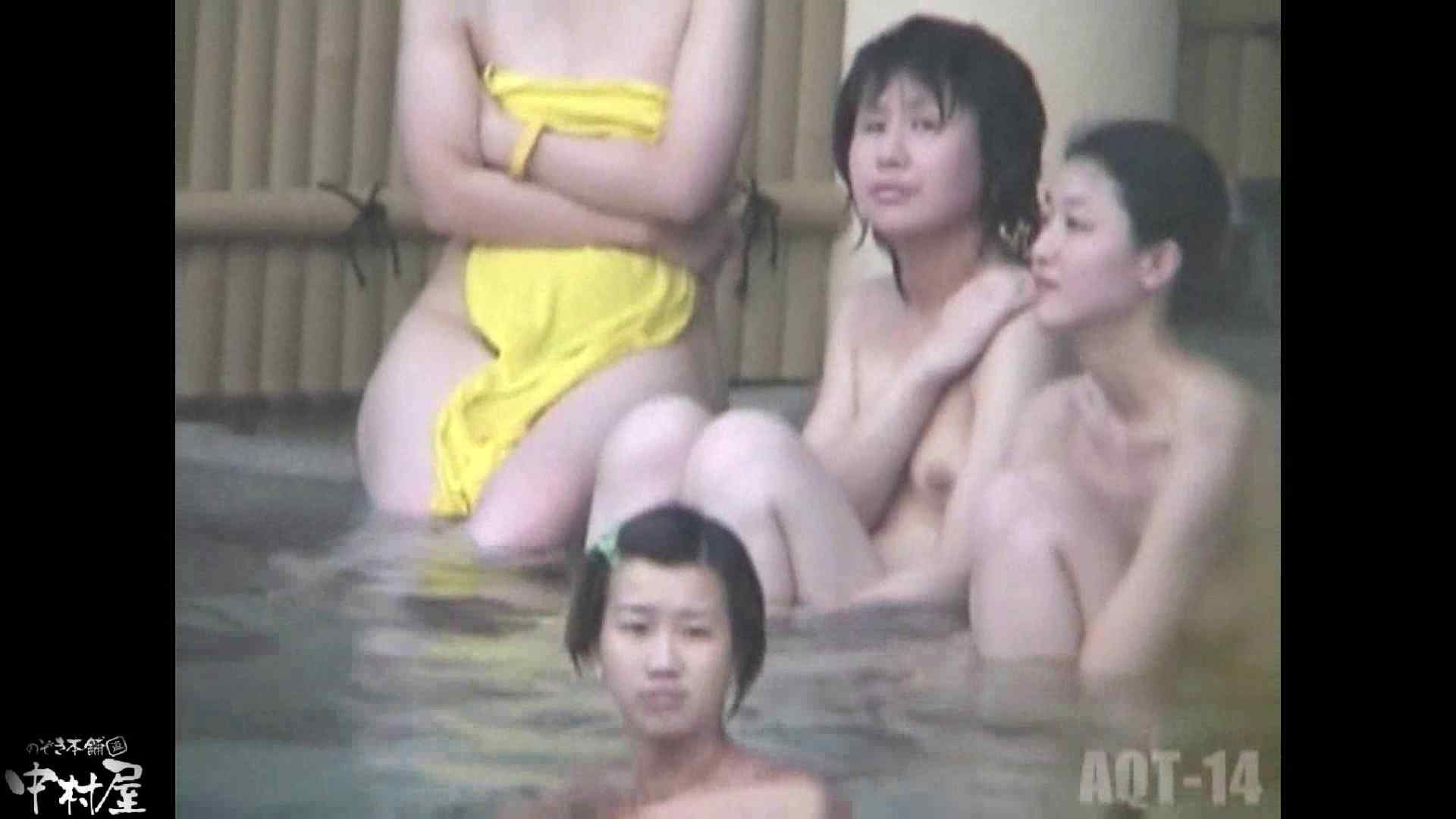Aquaな露天風呂Vol.878潜入盗撮露天風呂十四判湯 其の十 盗撮   潜入  97画像 37