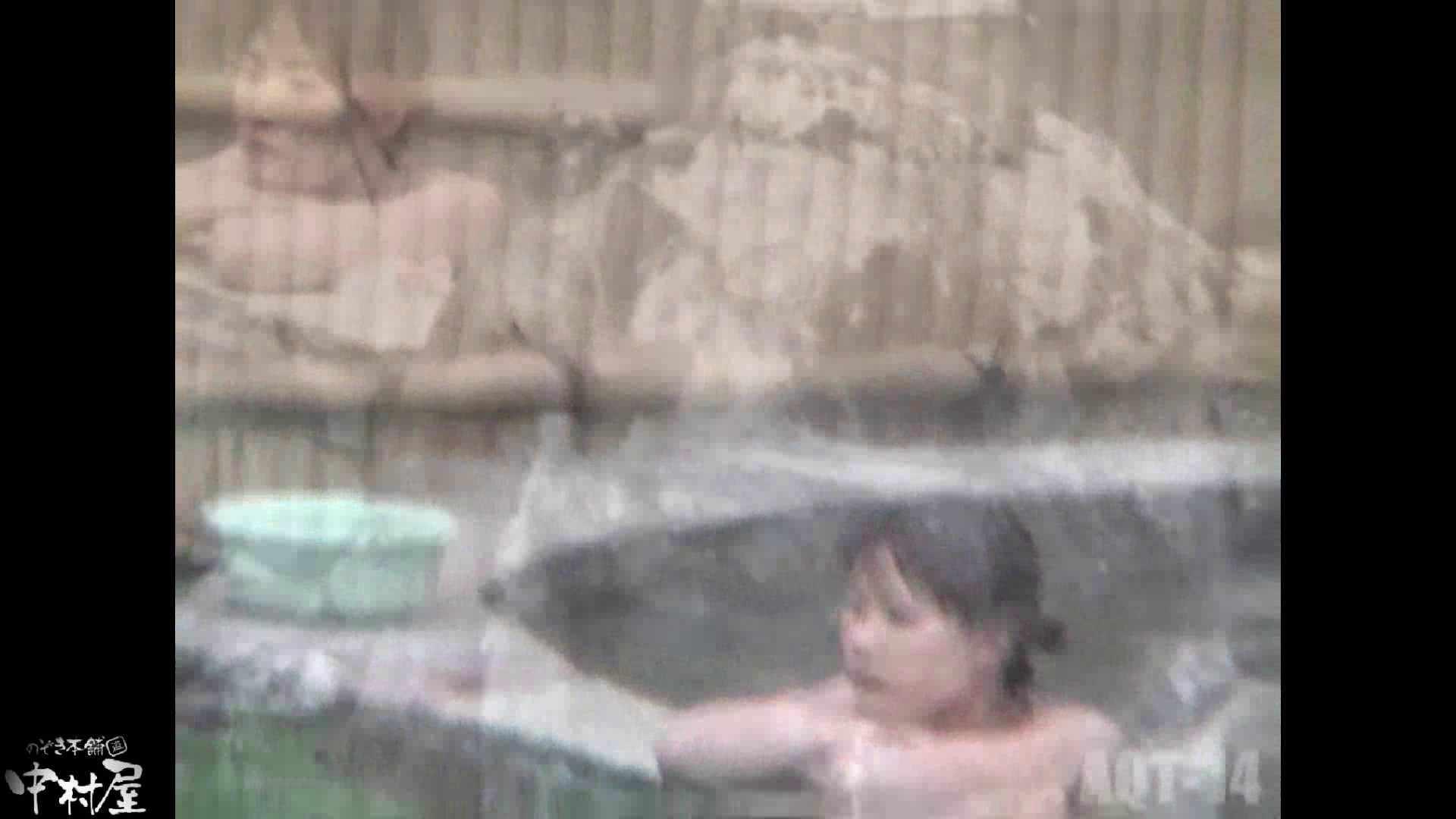 Aquaな露天風呂Vol.878潜入盗撮露天風呂十四判湯 其の三 潜入 | OLセックス  110画像 17
