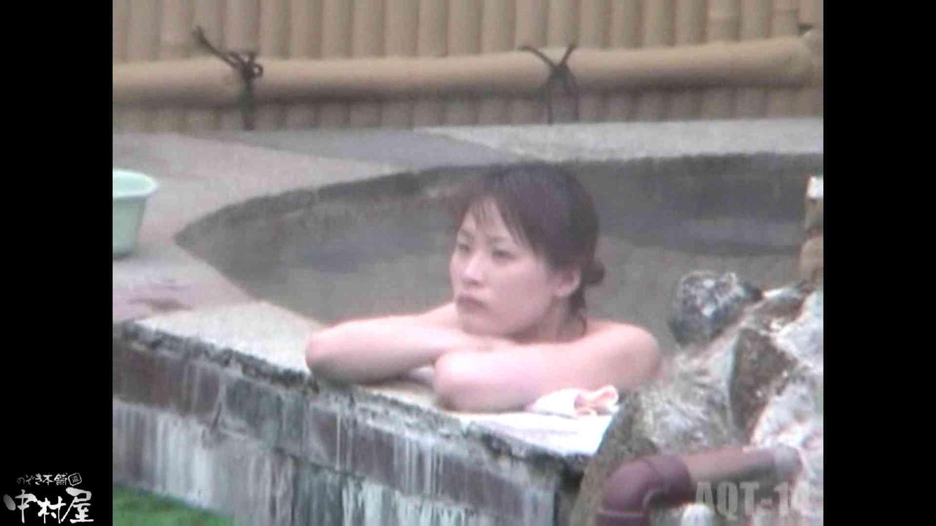 Aquaな露天風呂Vol.878潜入盗撮露天風呂十四判湯 其の三 潜入  110画像 32