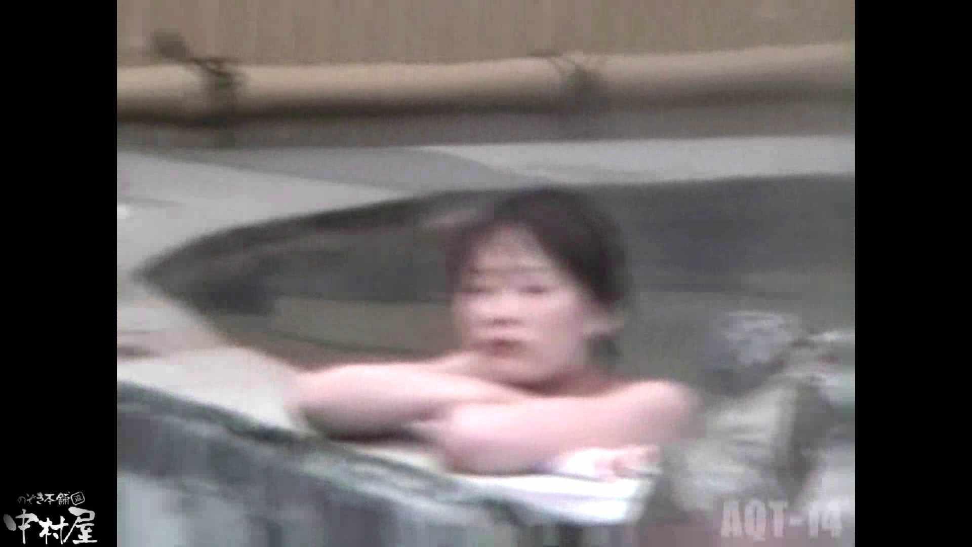 Aquaな露天風呂Vol.878潜入盗撮露天風呂十四判湯 其の三 露天 おめこ無修正画像 110画像 43