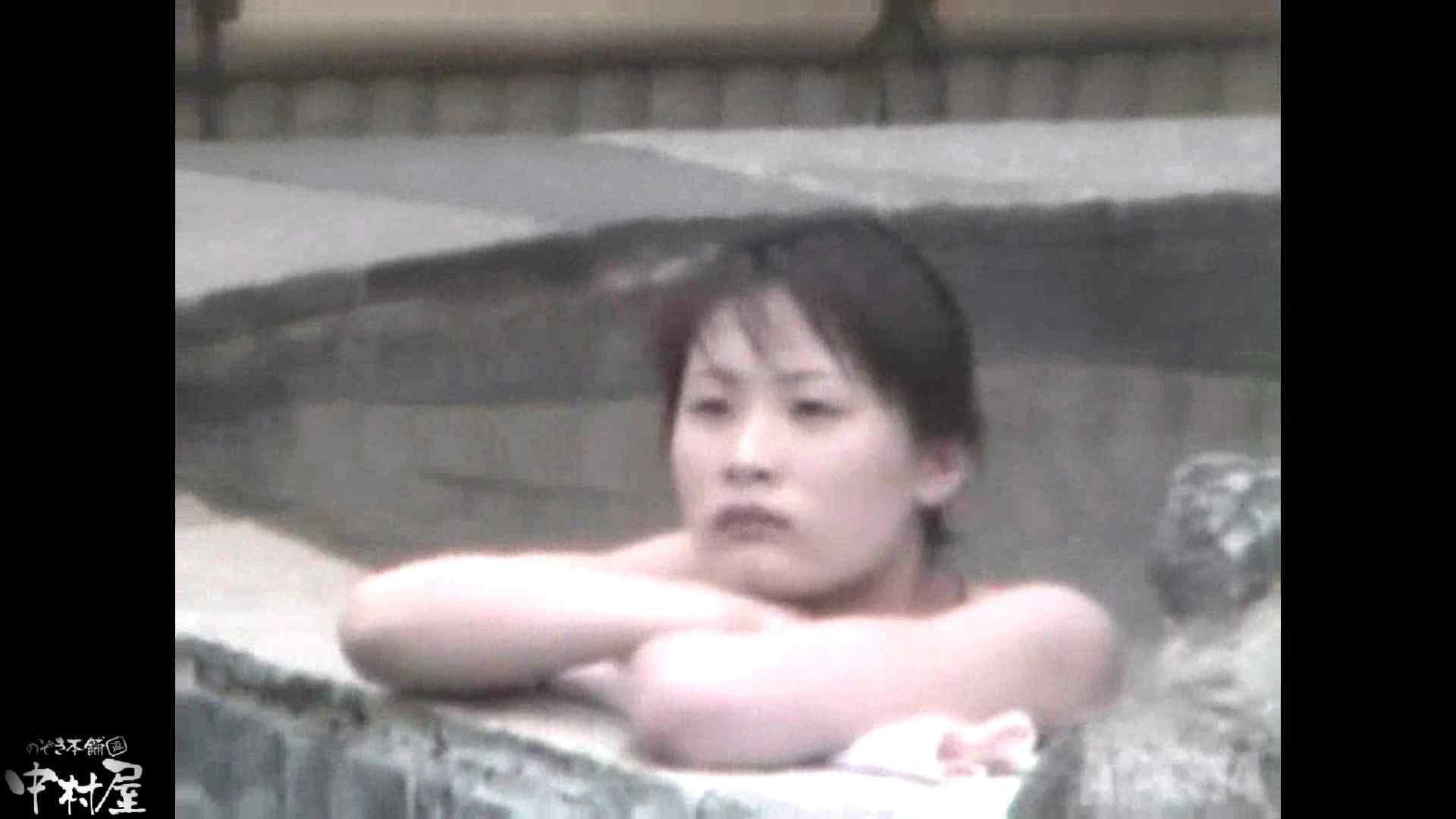 Aquaな露天風呂Vol.878潜入盗撮露天風呂十四判湯 其の三 潜入  110画像 44