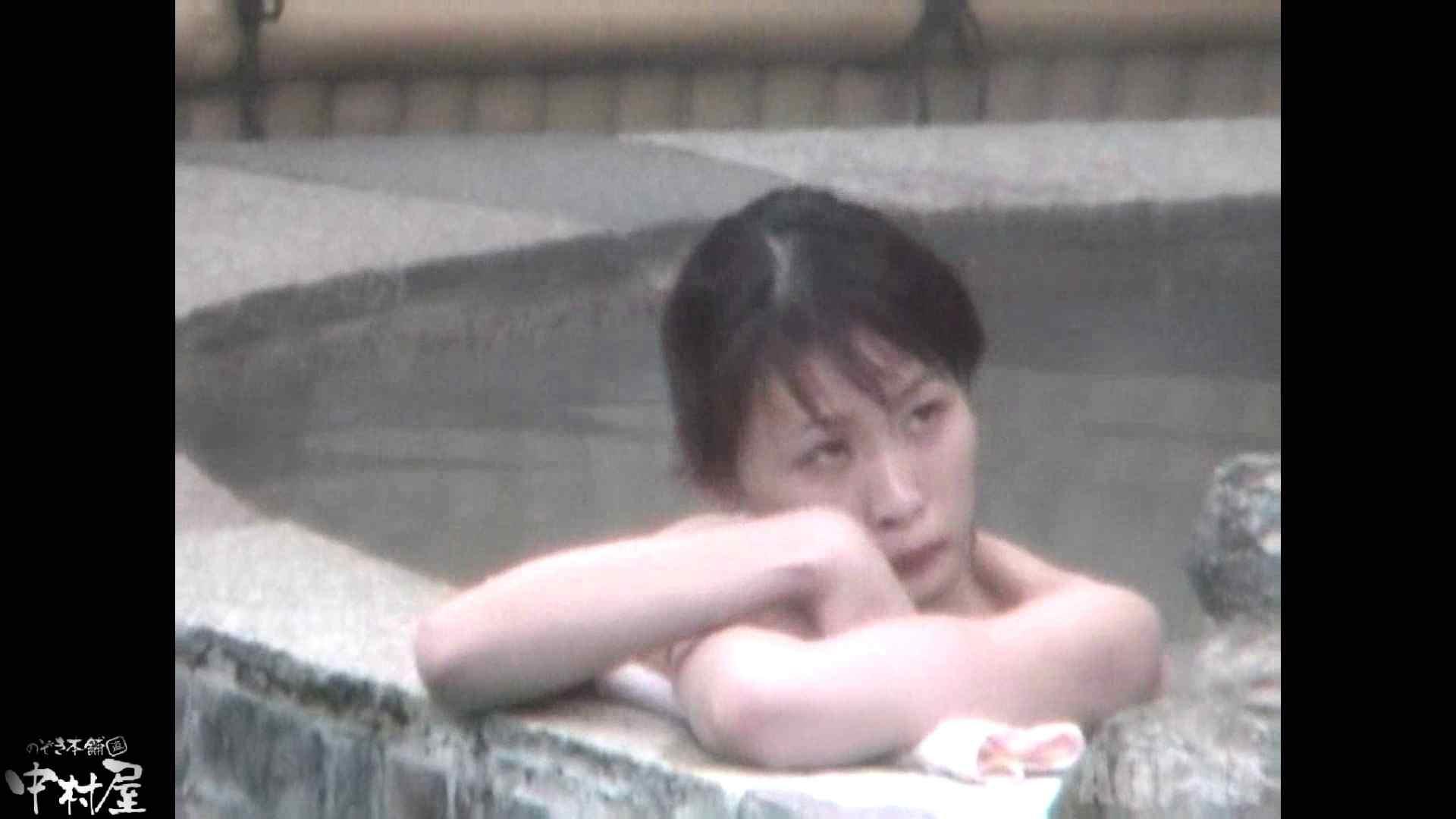 Aquaな露天風呂Vol.878潜入盗撮露天風呂十四判湯 其の三 潜入 | OLセックス  110画像 49