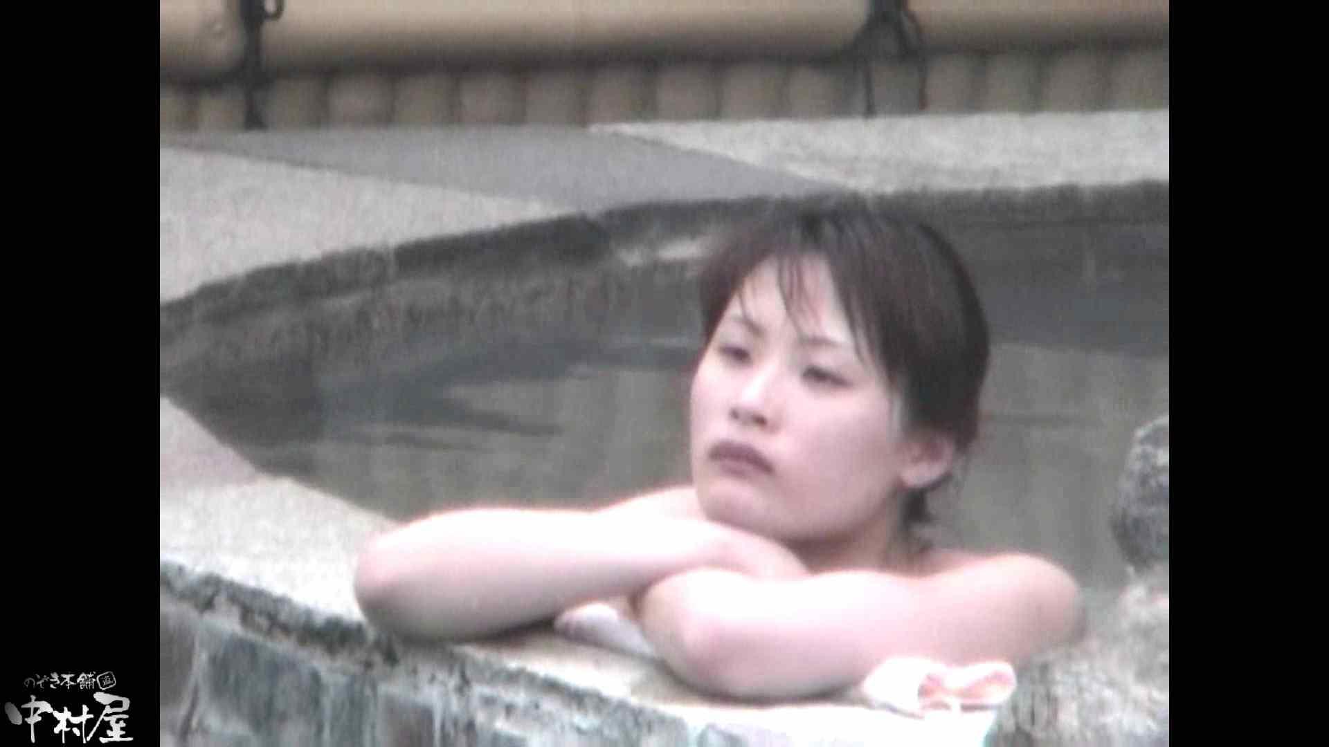 Aquaな露天風呂Vol.878潜入盗撮露天風呂十四判湯 其の三 潜入 | OLセックス  110画像 57