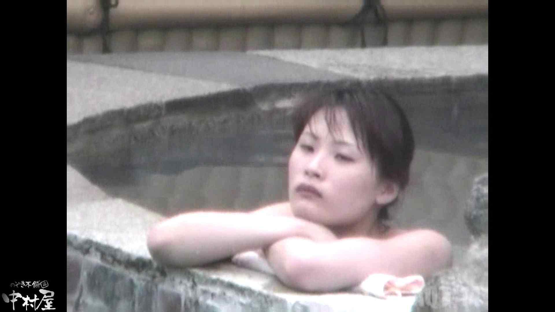 Aquaな露天風呂Vol.878潜入盗撮露天風呂十四判湯 其の三 潜入  110画像 60
