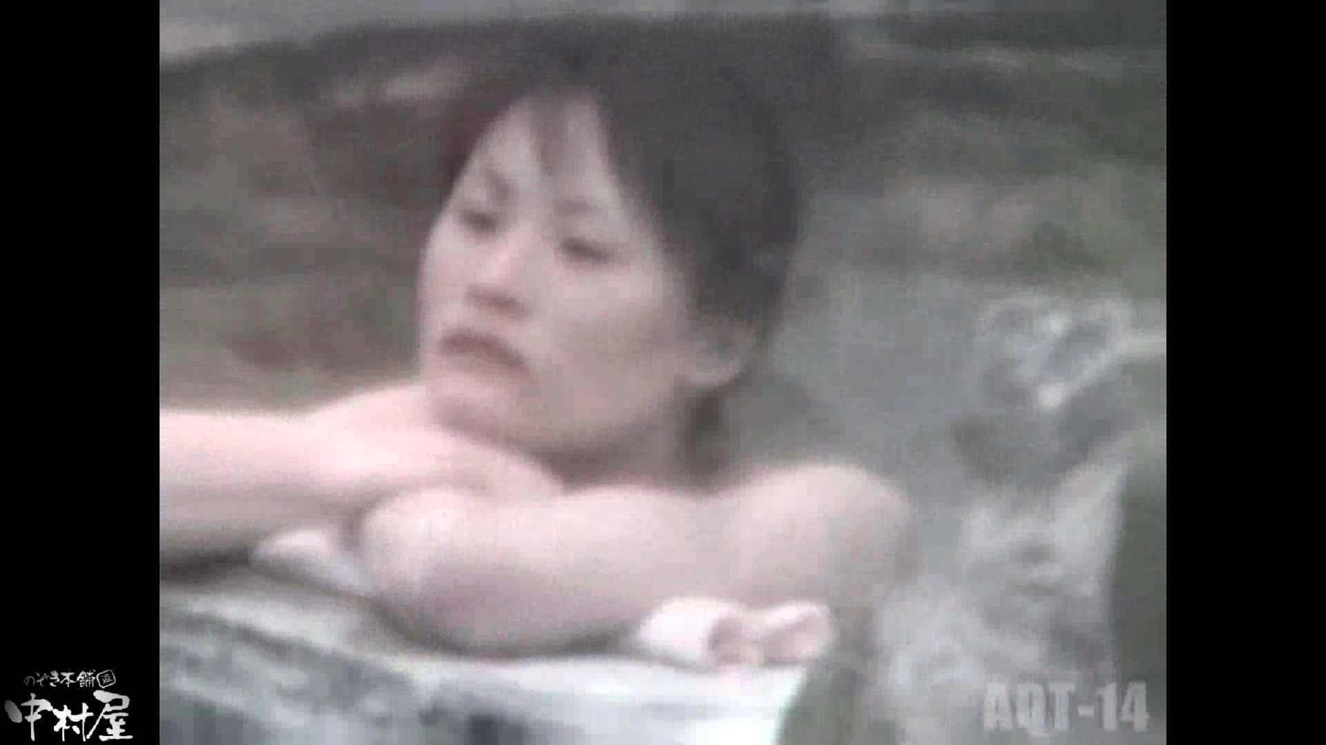 Aquaな露天風呂Vol.878潜入盗撮露天風呂十四判湯 其の三 潜入 | OLセックス  110画像 61