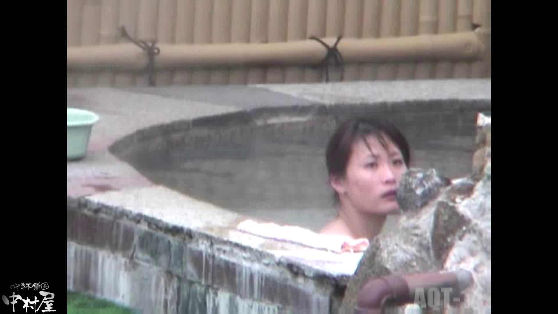 Aquaな露天風呂Vol.878潜入盗撮露天風呂十四判湯 其の三 露天 おめこ無修正画像 110画像 71