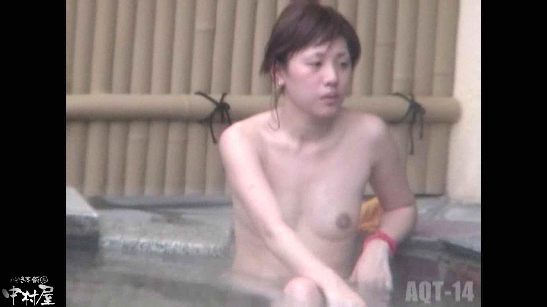 Aquaな露天風呂Vol.878潜入盗撮露天風呂十四判湯 其の四 潜入 おまんこ動画流出 99画像 31