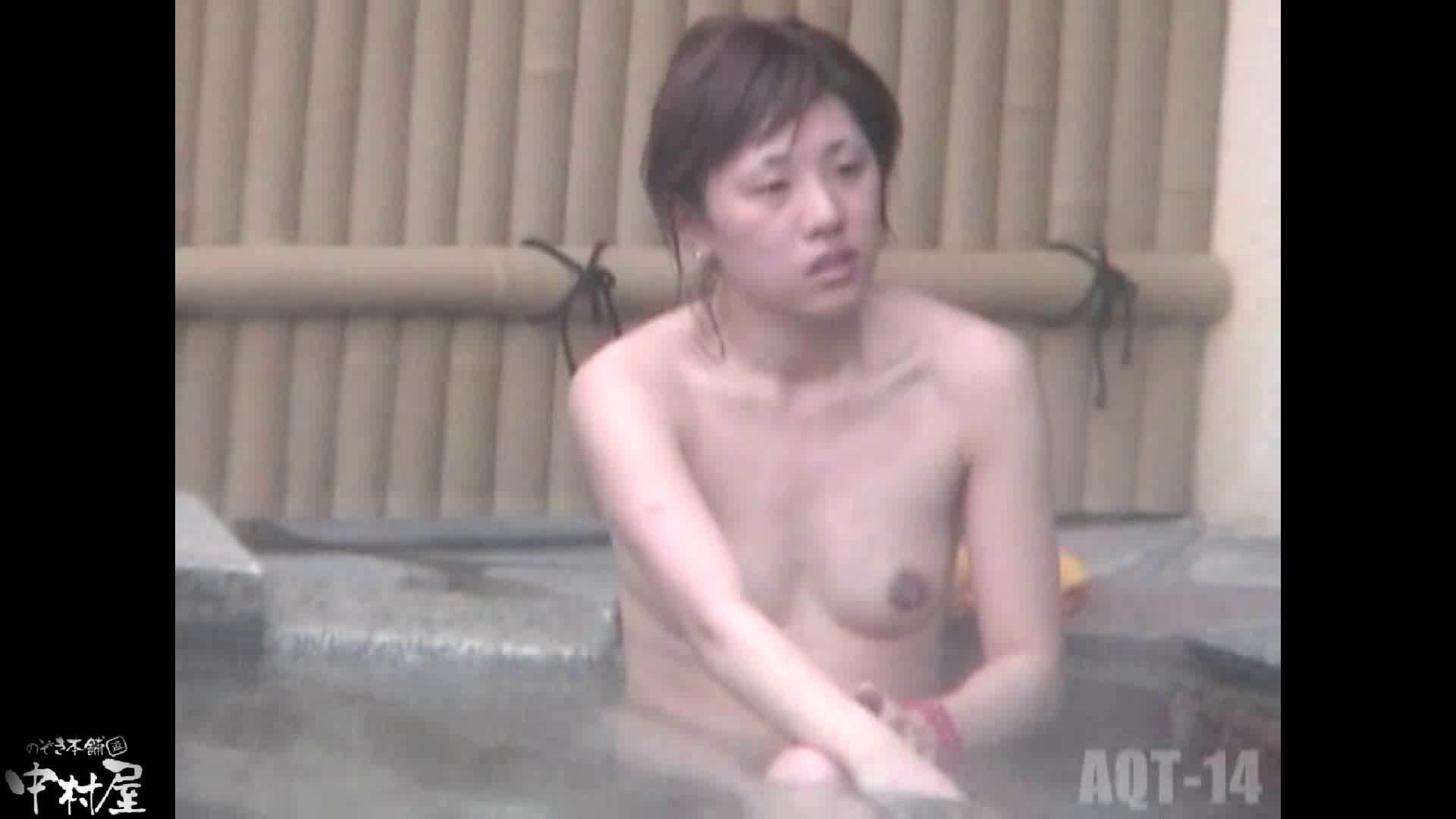 Aquaな露天風呂Vol.878潜入盗撮露天風呂十四判湯 其の四 盗撮 | 露天  99画像 33