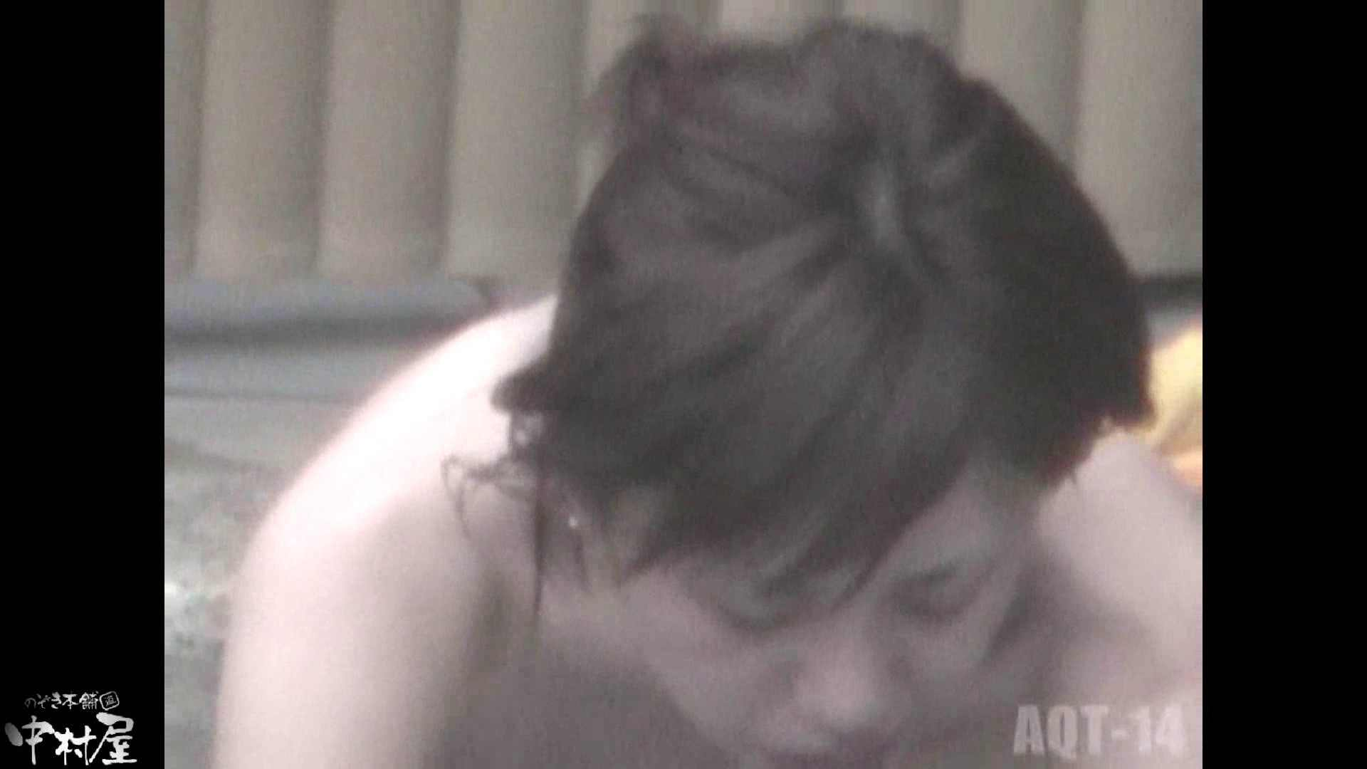 Aquaな露天風呂Vol.878潜入盗撮露天風呂十四判湯 其の四 盗撮 | 露天  99画像 41