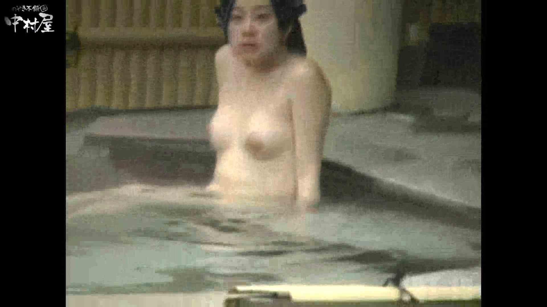 Aquaな露天風呂Vol.878潜入盗撮露天風呂十五判湯 其の三 潜入  87画像 28