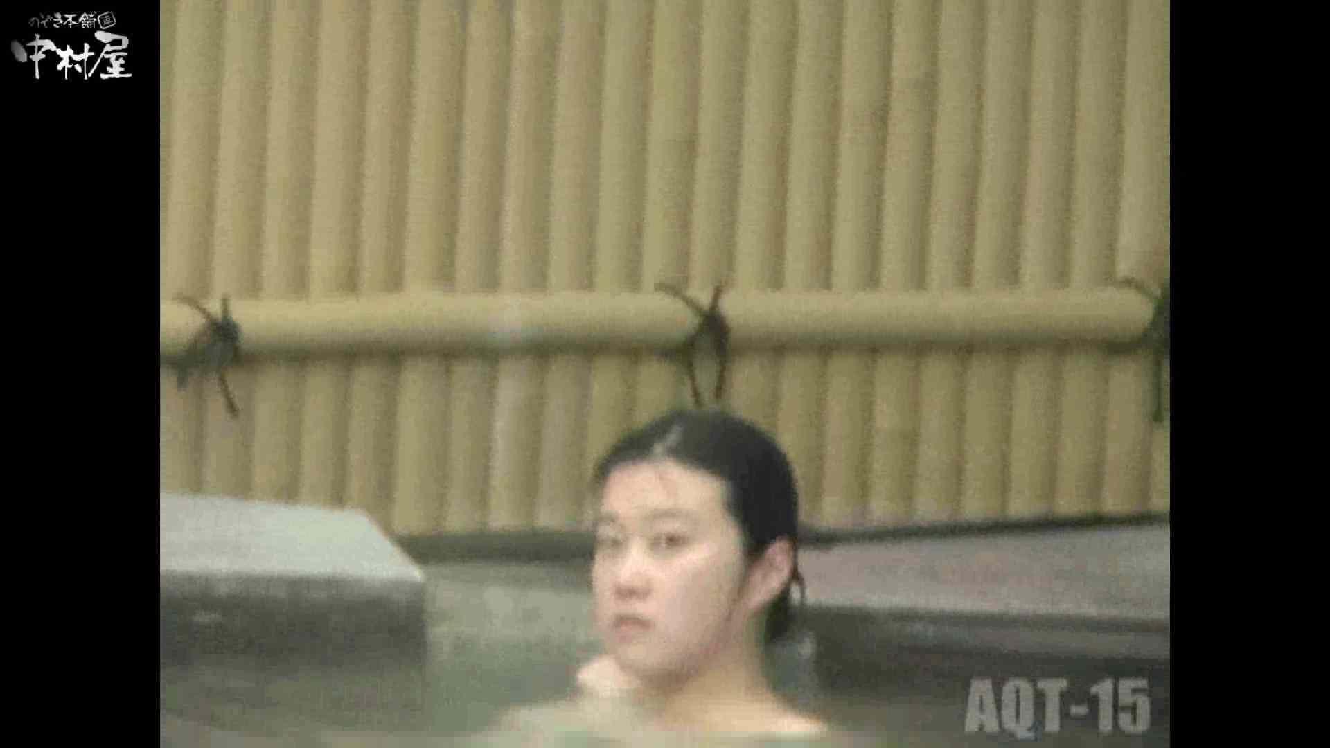 Aquaな露天風呂Vol.878潜入盗撮露天風呂十五判湯 其の三 潜入 | 盗撮  87画像 53