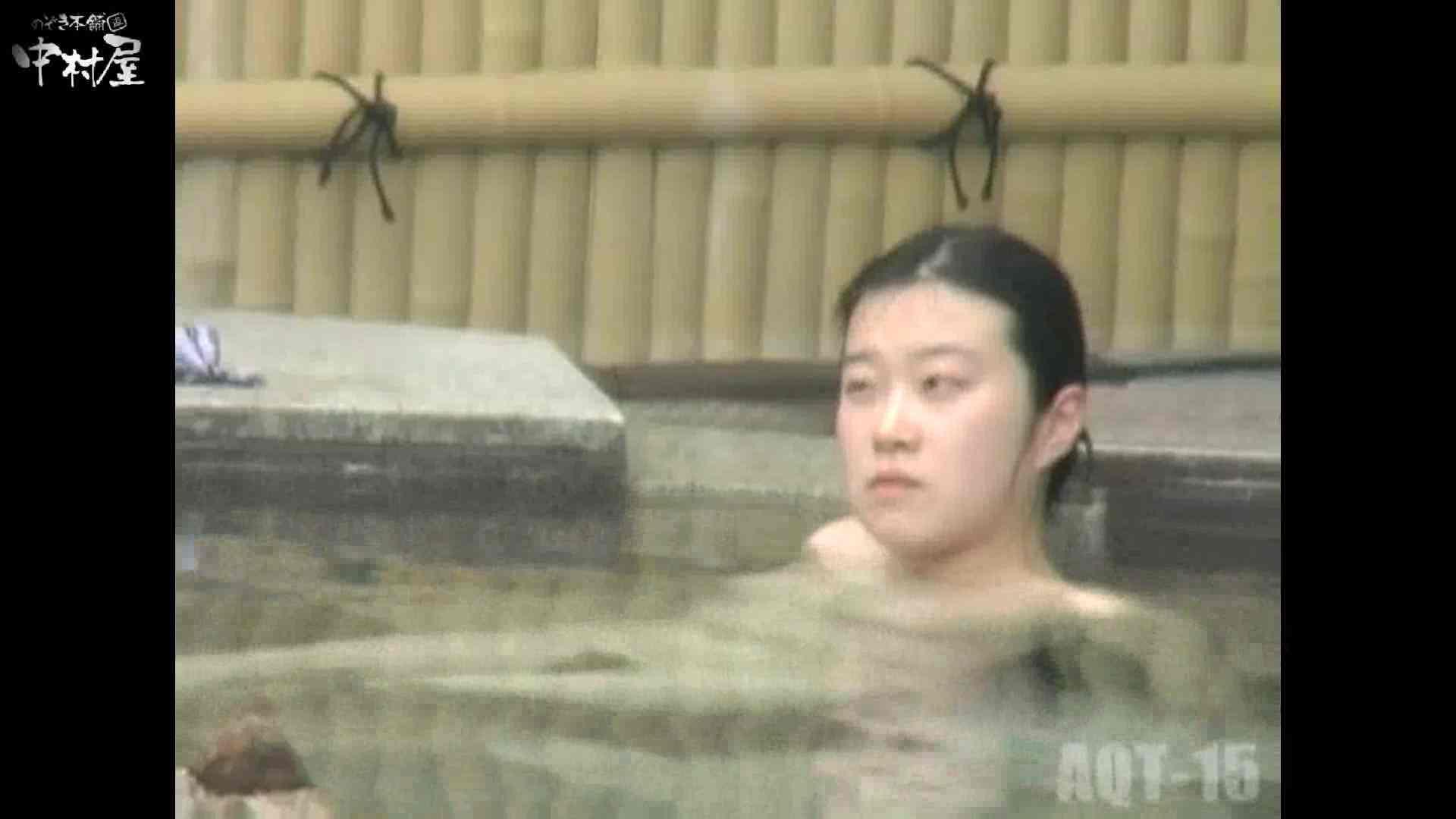 Aquaな露天風呂Vol.878潜入盗撮露天風呂十五判湯 其の三 潜入  87画像 64