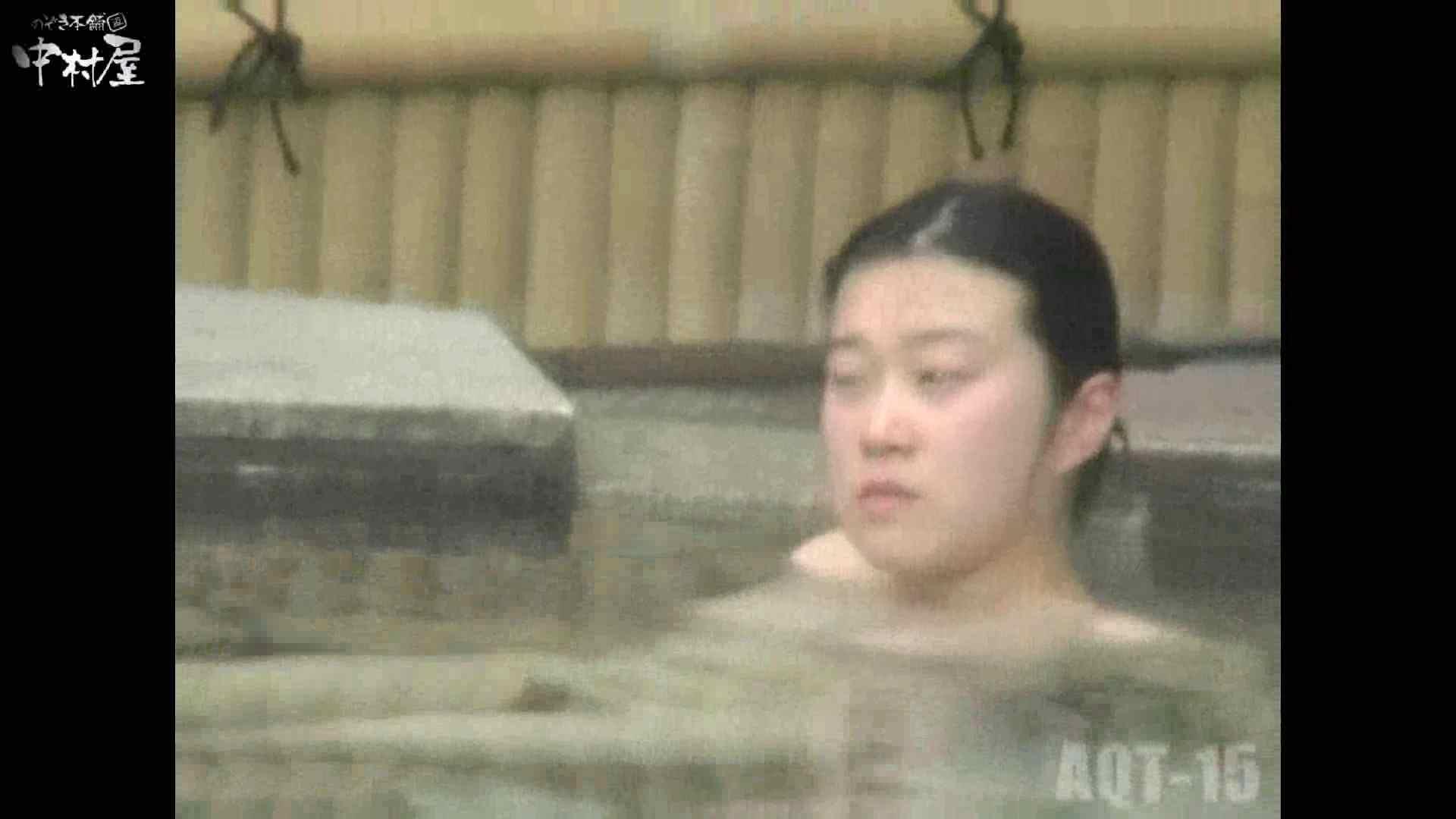 無修正エロ動画|Aquaな露天風呂Vol.878潜入盗撮露天風呂十五判湯 其の三|のぞき本舗 中村屋