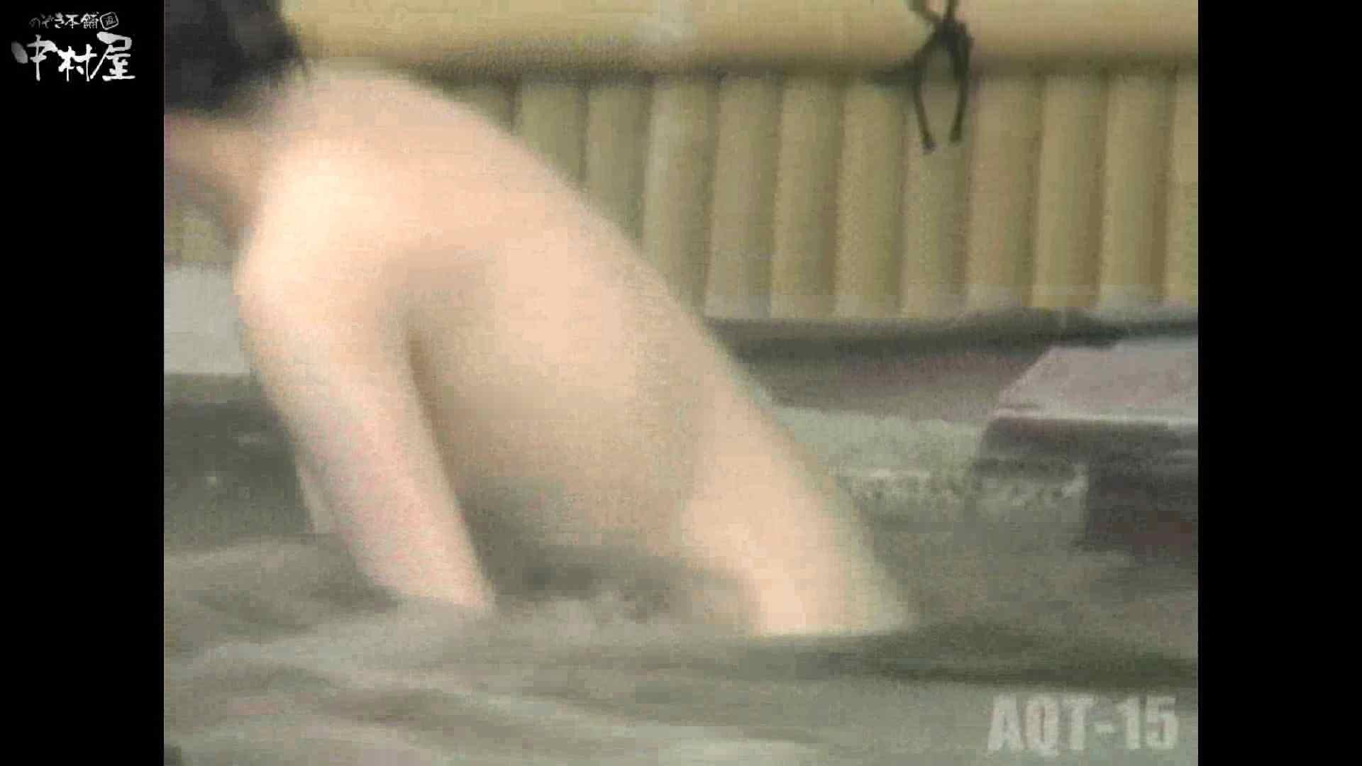 Aquaな露天風呂Vol.878潜入盗撮露天風呂十五判湯 其の三 潜入 | 盗撮  87画像 69