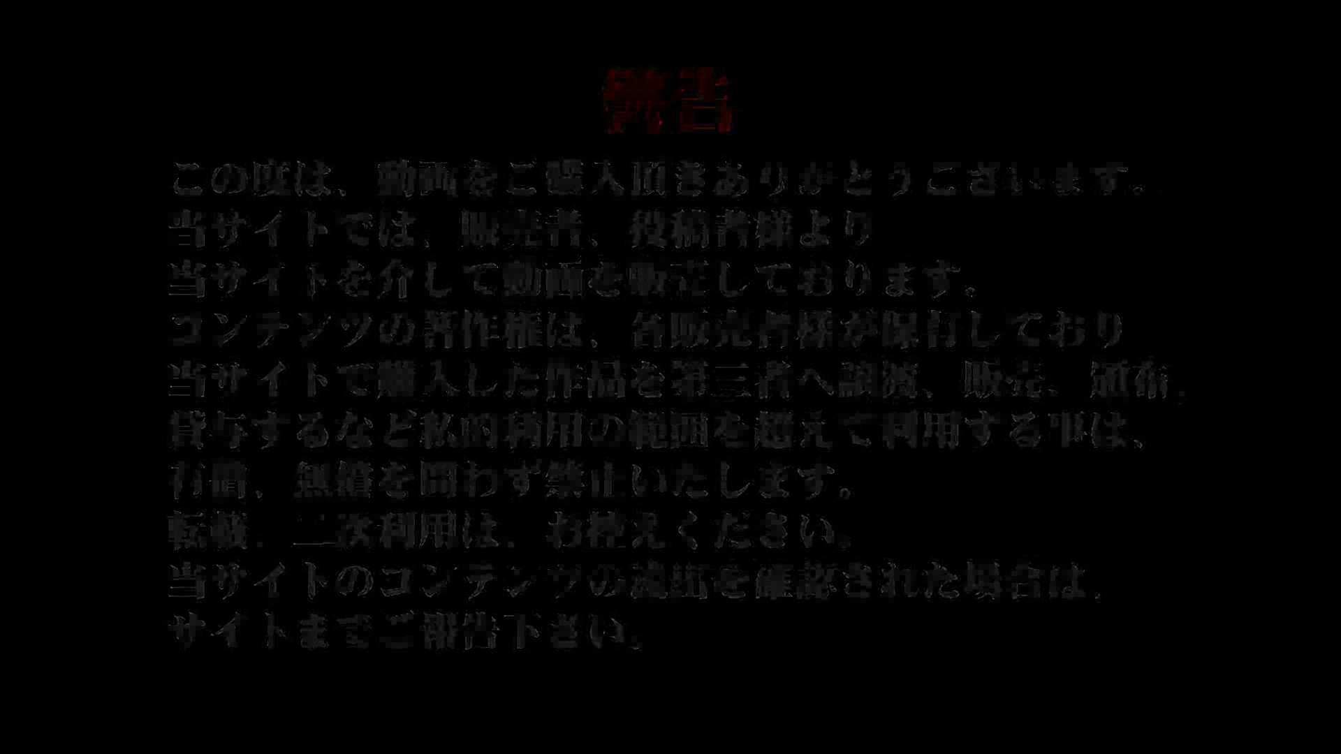 Aquaな露天風呂Vol.878潜入盗撮露天風呂十五判湯 其の四 盗撮 | 露天  71画像 1