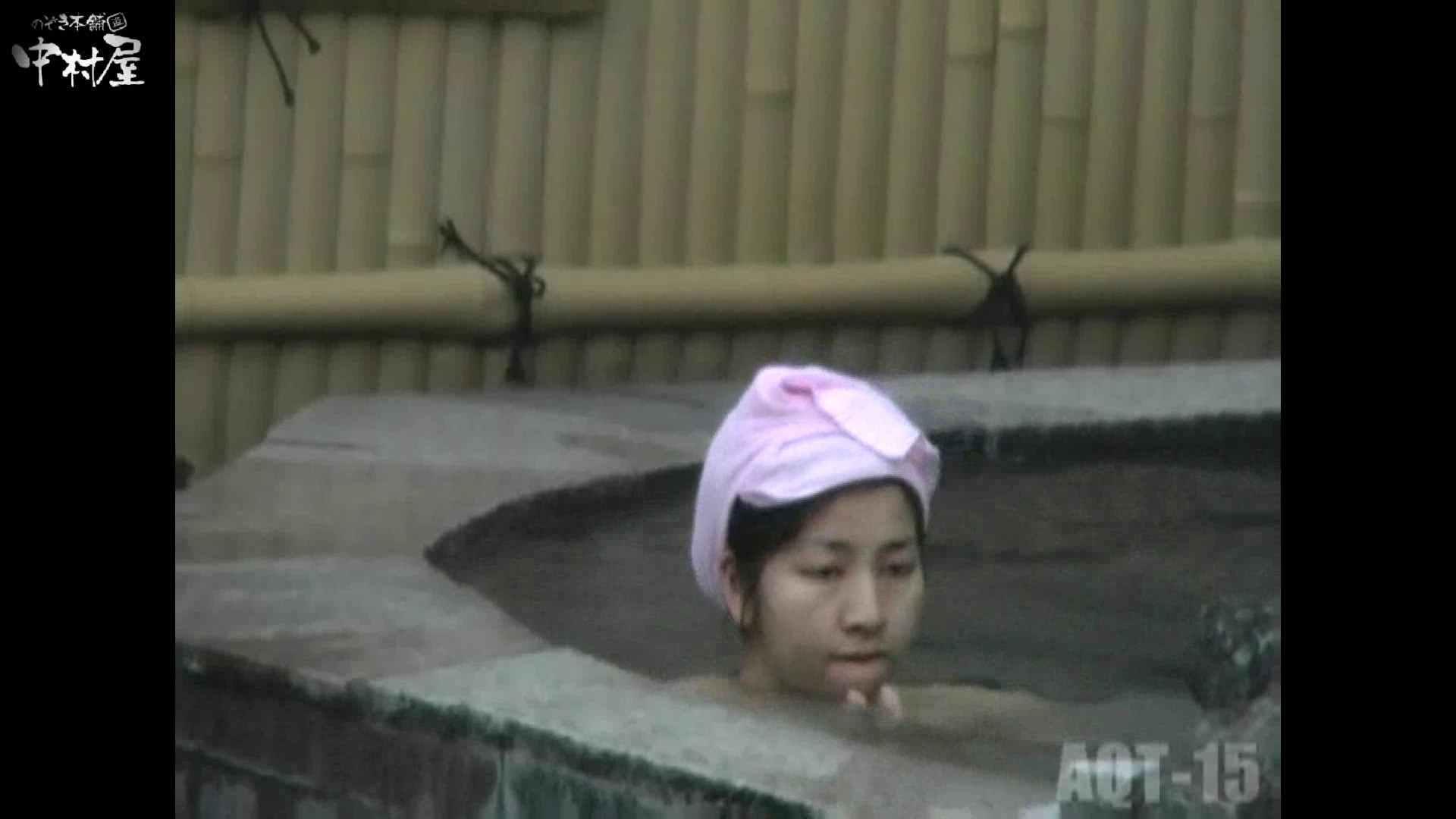 Aquaな露天風呂Vol.878潜入盗撮露天風呂十五判湯 其の四 盗撮  71画像 24
