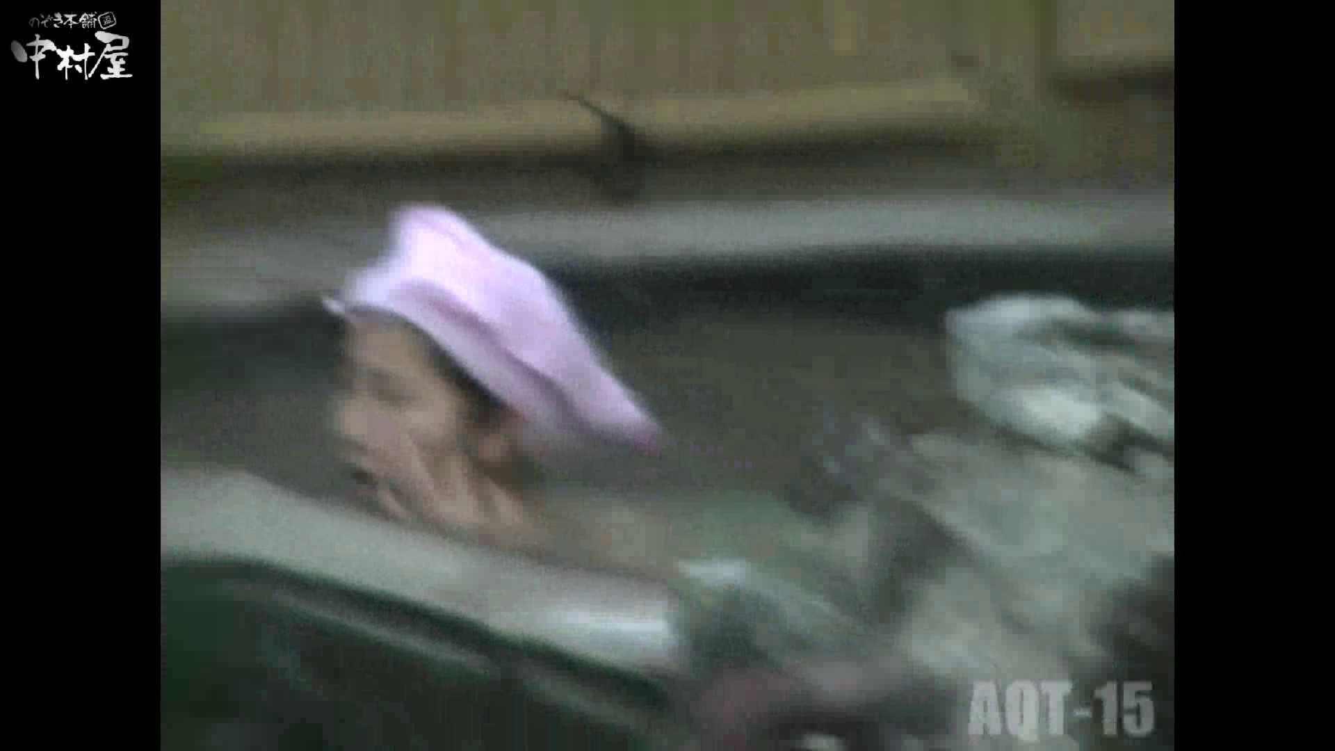 Aquaな露天風呂Vol.878潜入盗撮露天風呂十五判湯 其の四 OLセックス 覗きワレメ動画紹介 71画像 30