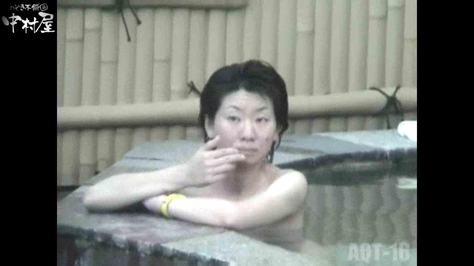 Aquaな露天風呂Vol.880潜入盗撮露天風呂十六判湯 其の三 盗撮 オマンコ動画キャプチャ 61画像 6