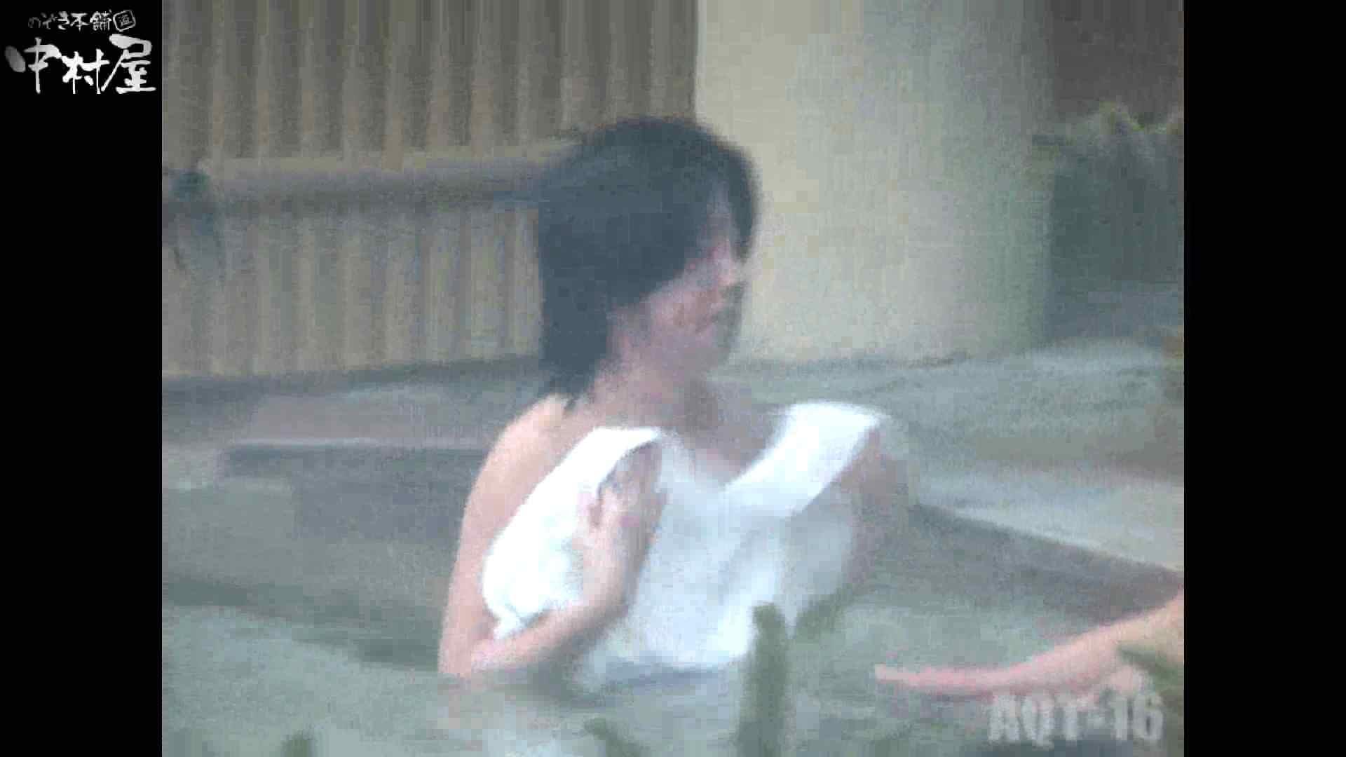 Aquaな露天風呂Vol.880潜入盗撮露天風呂十六判湯 其の三 潜入  61画像 24