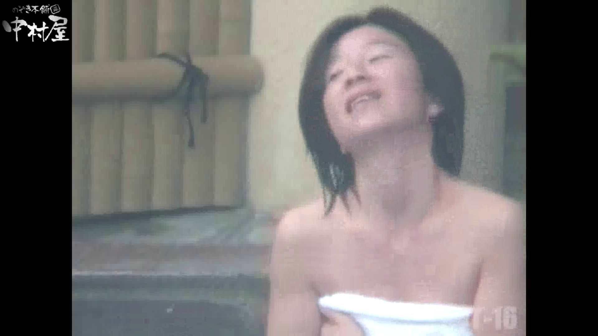 Aquaな露天風呂Vol.880潜入盗撮露天風呂十六判湯 其の三 潜入 | OLセックス  61画像 29