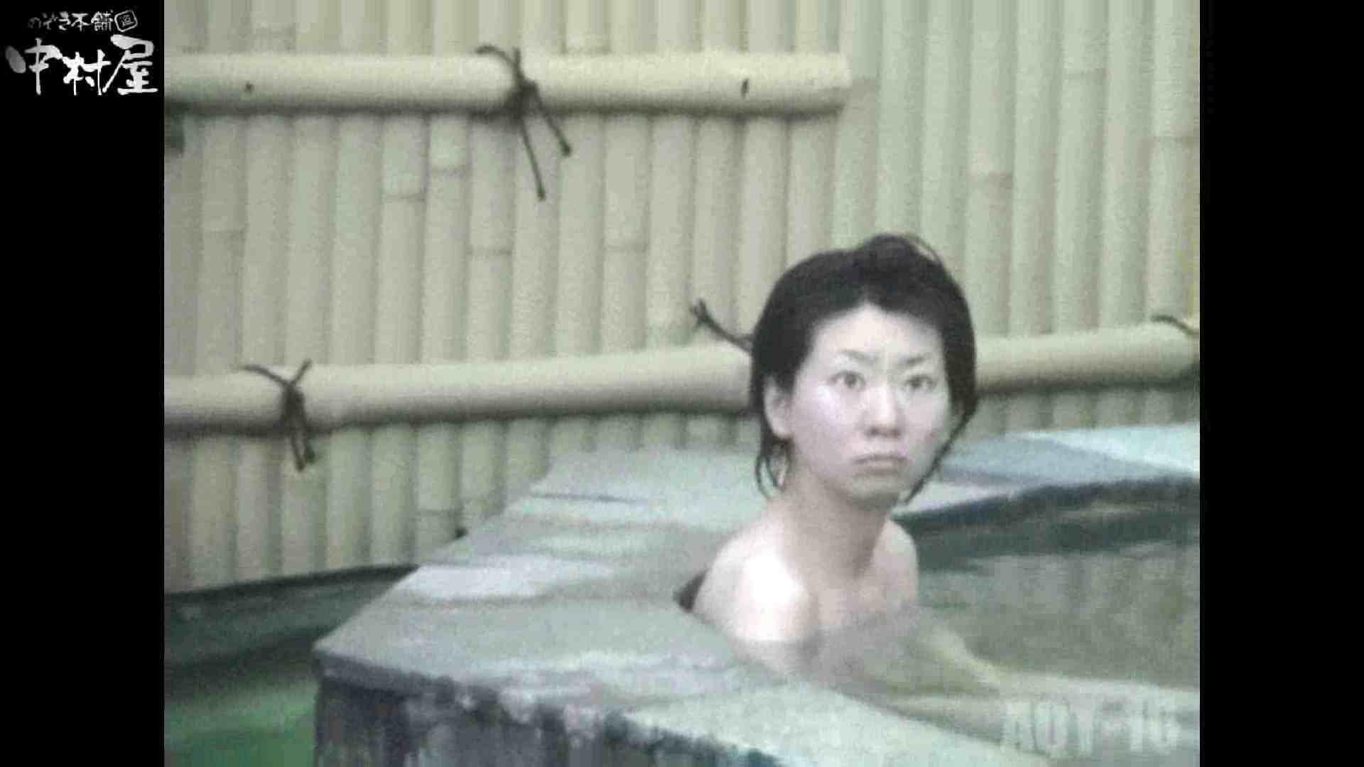 Aquaな露天風呂Vol.880潜入盗撮露天風呂十六判湯 其の三 潜入 | OLセックス  61画像 37