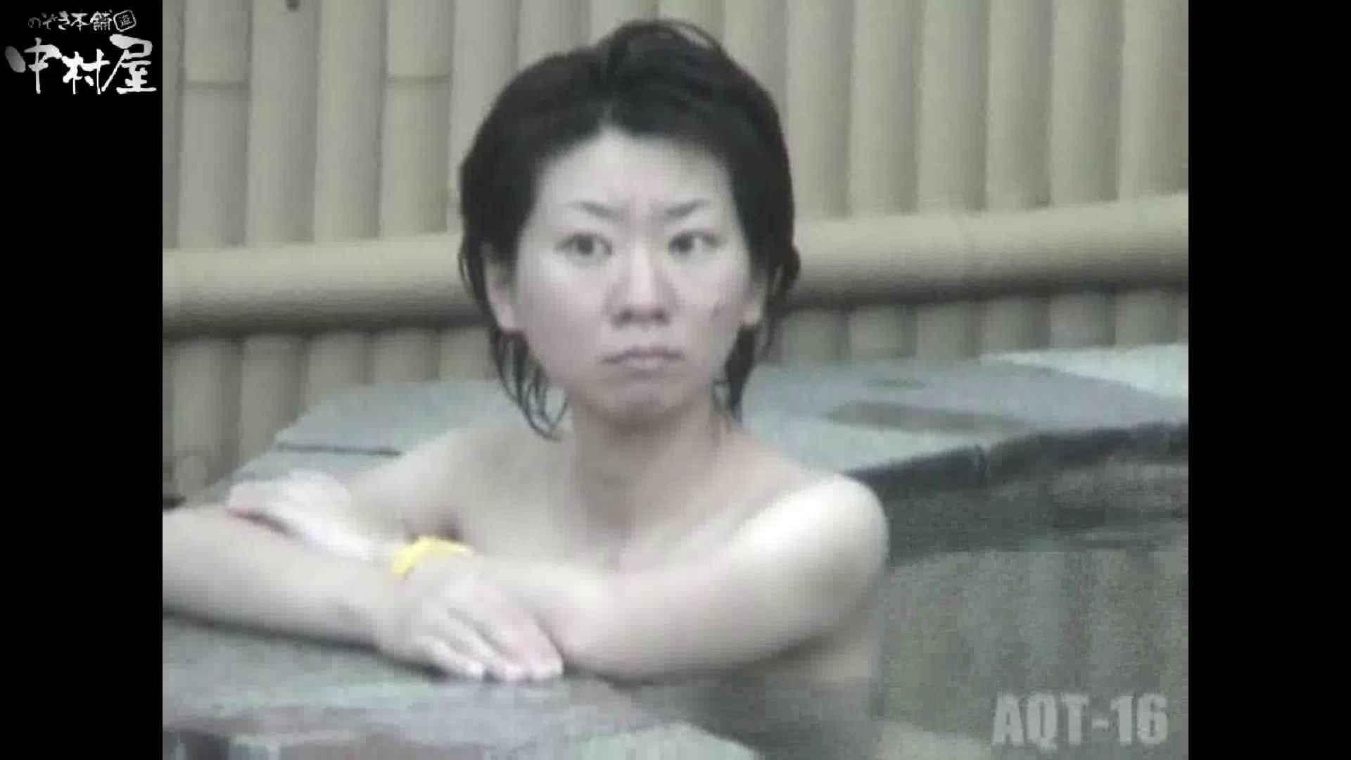 Aquaな露天風呂Vol.880潜入盗撮露天風呂十六判湯 其の三 潜入  61画像 44