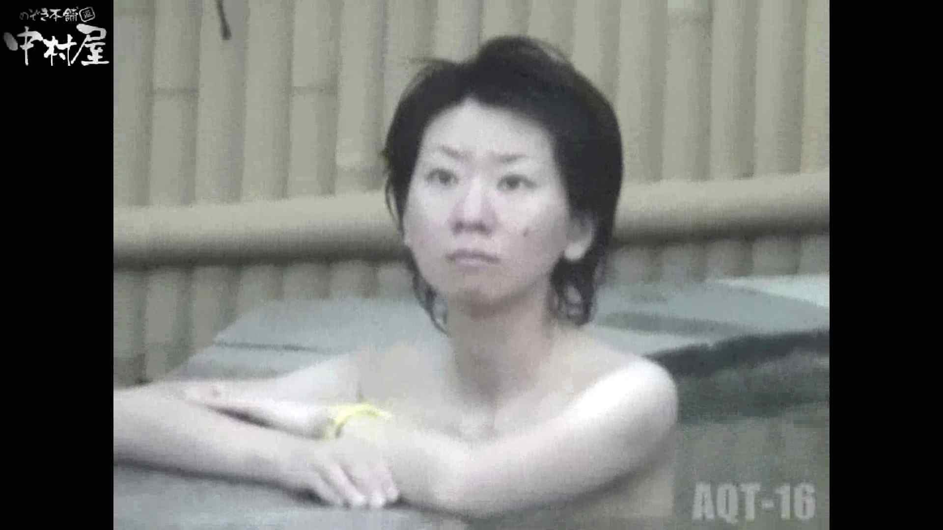 Aquaな露天風呂Vol.880潜入盗撮露天風呂十六判湯 其の三 盗撮 オマンコ動画キャプチャ 61画像 46