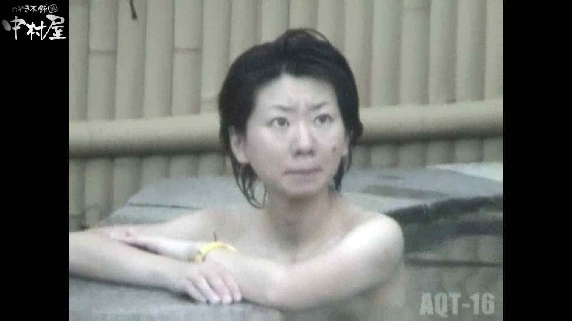 Aquaな露天風呂Vol.880潜入盗撮露天風呂十六判湯 其の三 潜入  61画像 48