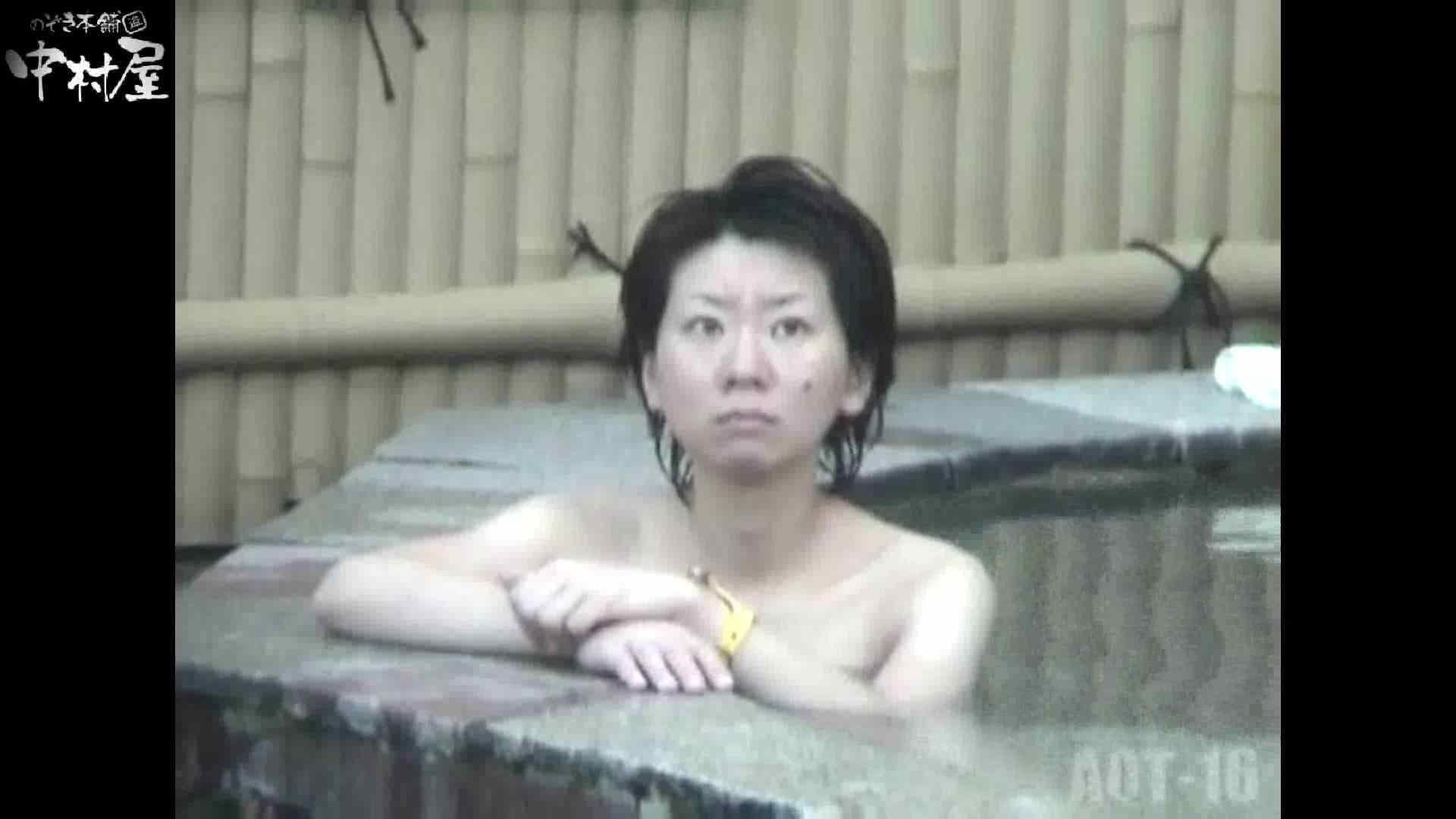 Aquaな露天風呂Vol.880潜入盗撮露天風呂十六判湯 其の三 潜入  61画像 60