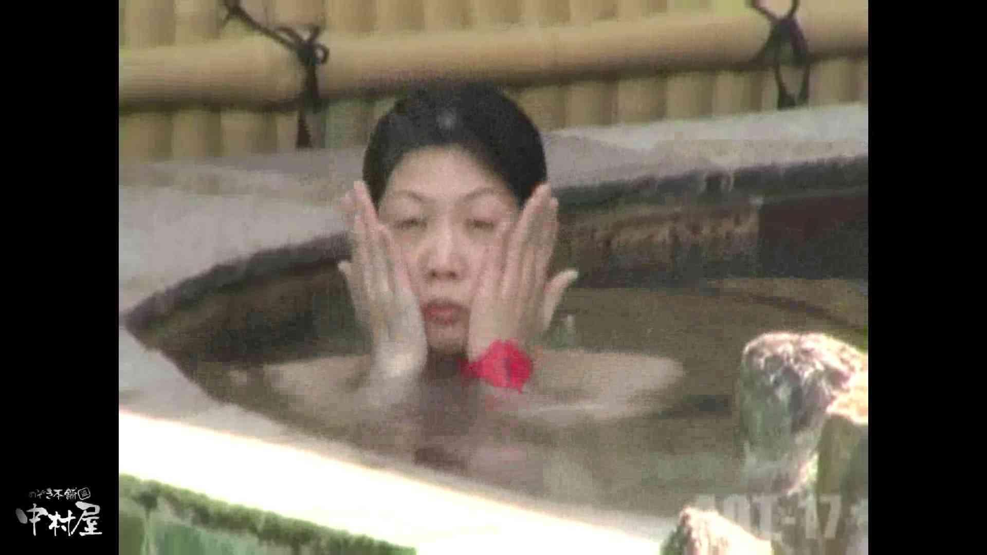 Aquaな露天風呂Vol.881潜入盗撮露天風呂十七判湯 其の三 潜入 のぞき動画画像 72画像 3