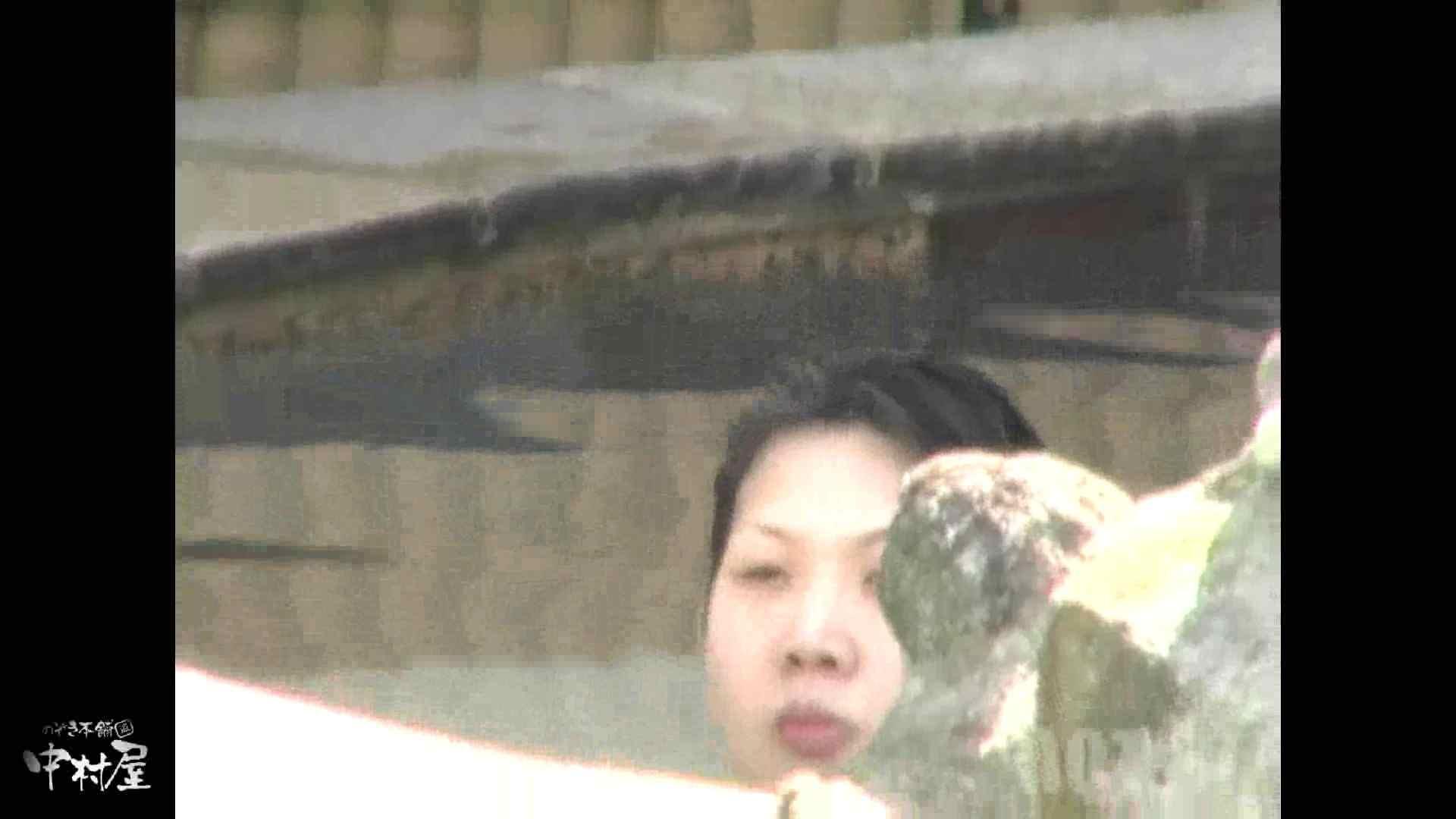 Aquaな露天風呂Vol.881潜入盗撮露天風呂十七判湯 其の三 盗撮 AV動画キャプチャ 72画像 26