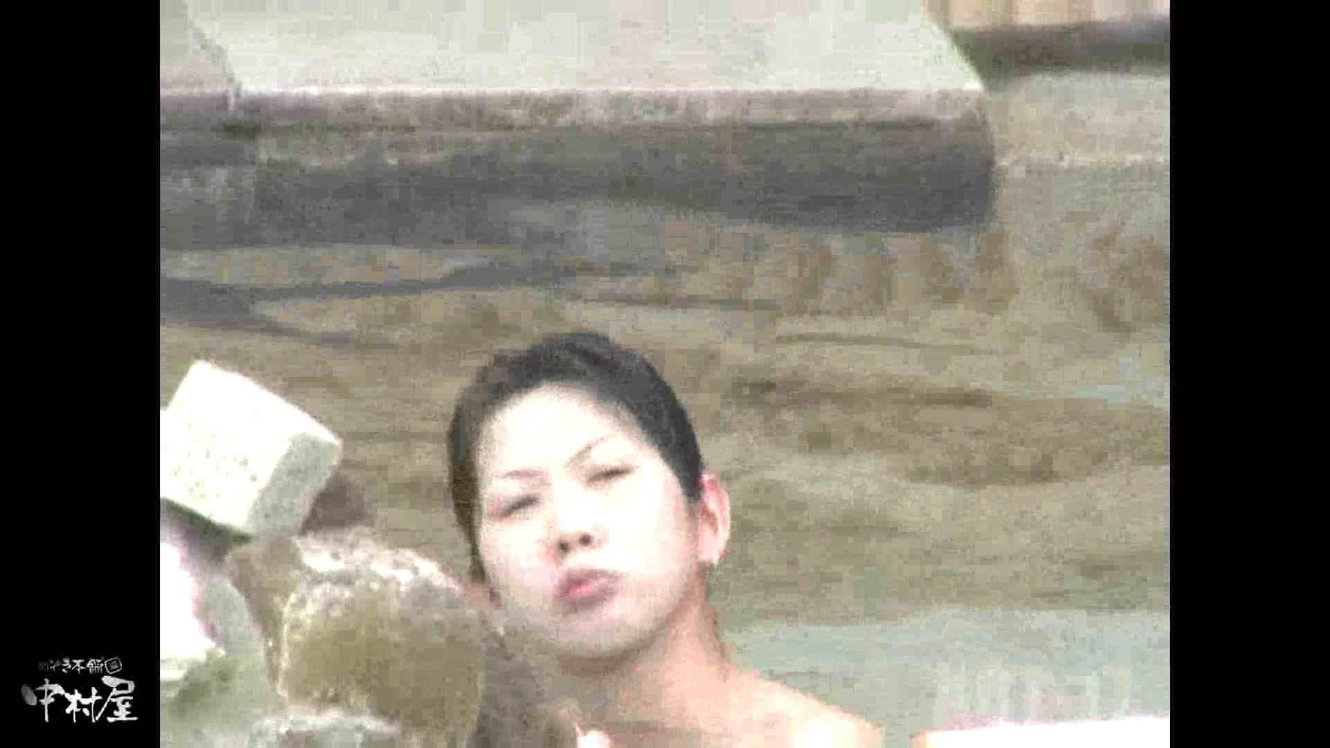 Aquaな露天風呂Vol.881潜入盗撮露天風呂十七判湯 其の三 OLセックス  72画像 40