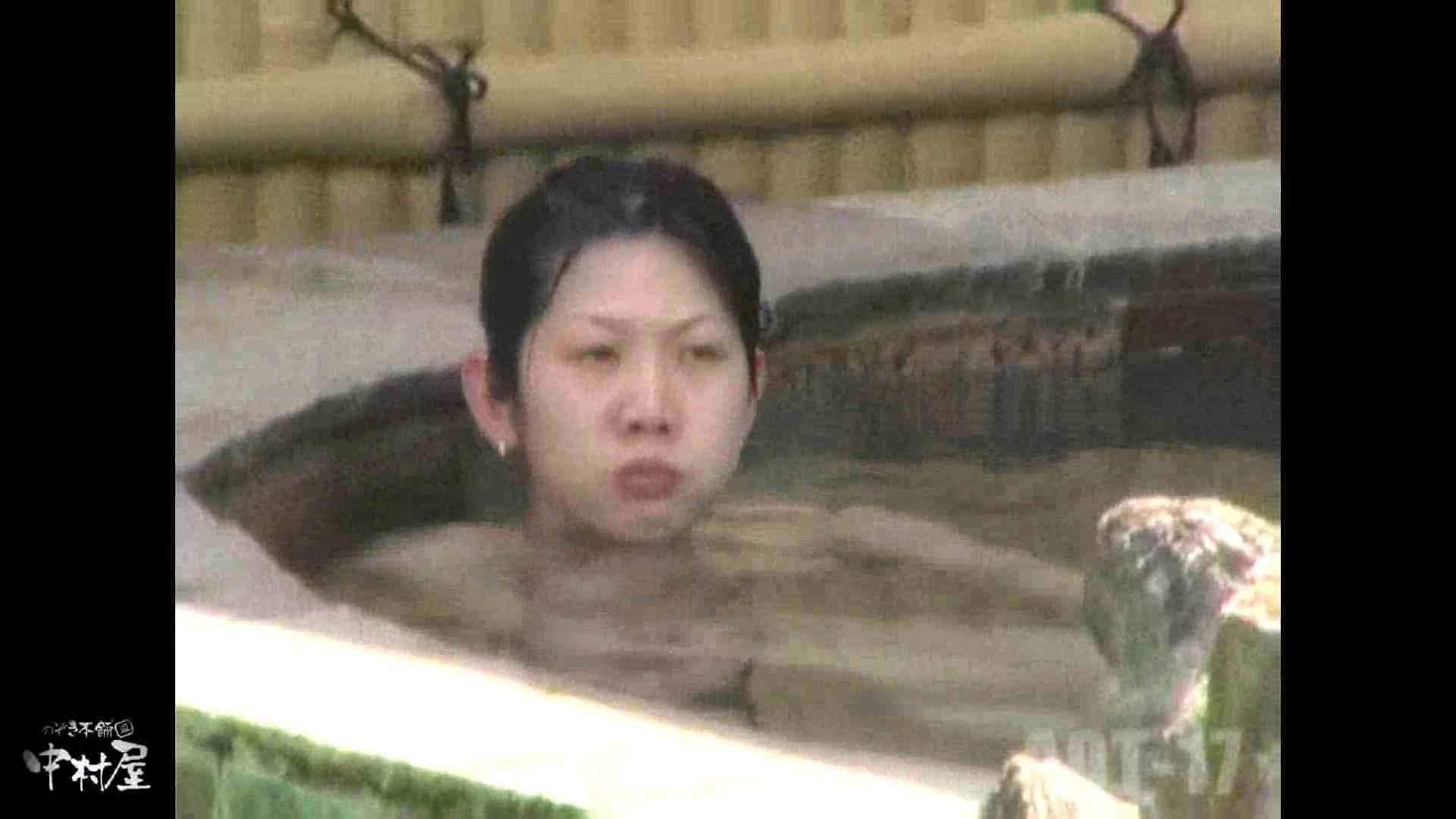 Aquaな露天風呂Vol.881潜入盗撮露天風呂十七判湯 其の三 潜入 のぞき動画画像 72画像 67