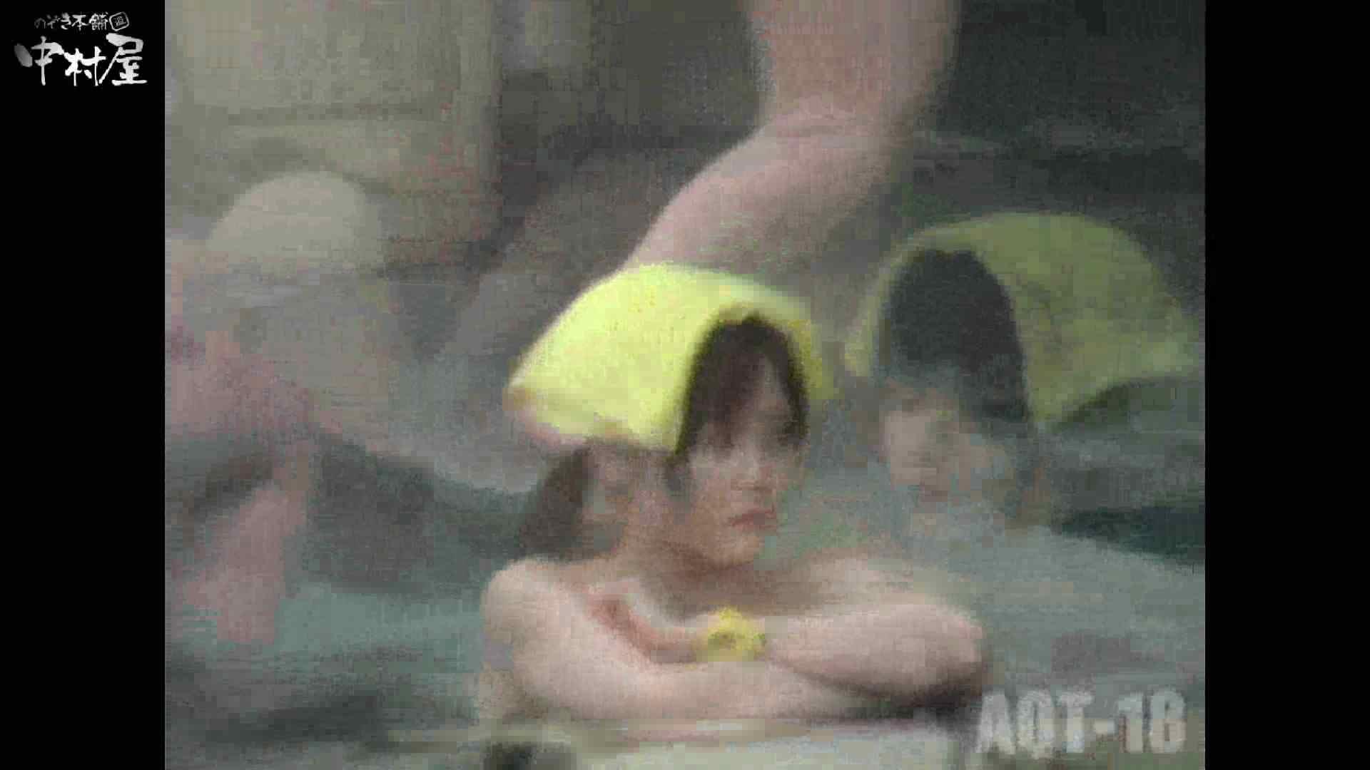 Aquaな露天風呂Vol.882潜入盗撮露天風呂十八判湯 其の一 OLセックス   露天  76画像 61