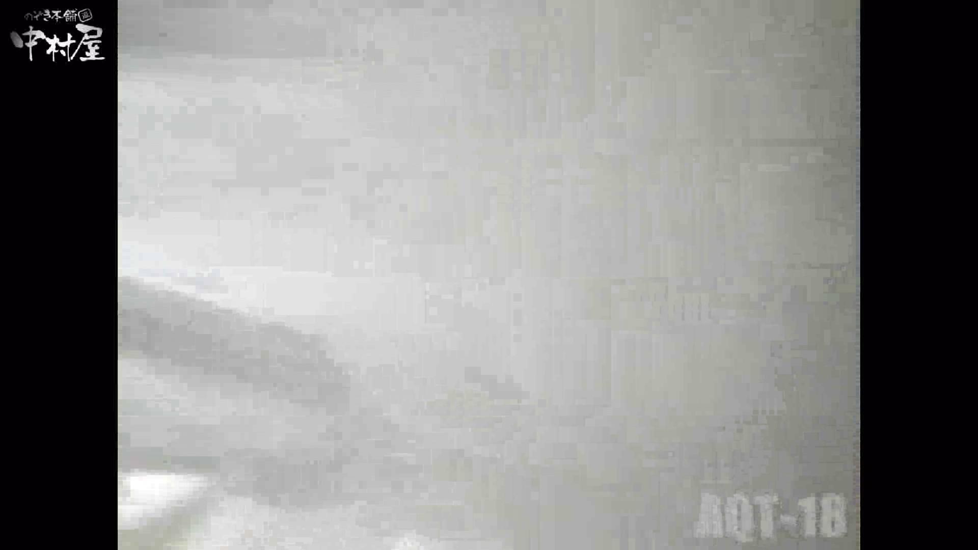 Aquaな露天風呂Vol.882潜入盗撮露天風呂十八判湯 其の二 盗撮 性交動画流出 90画像 6