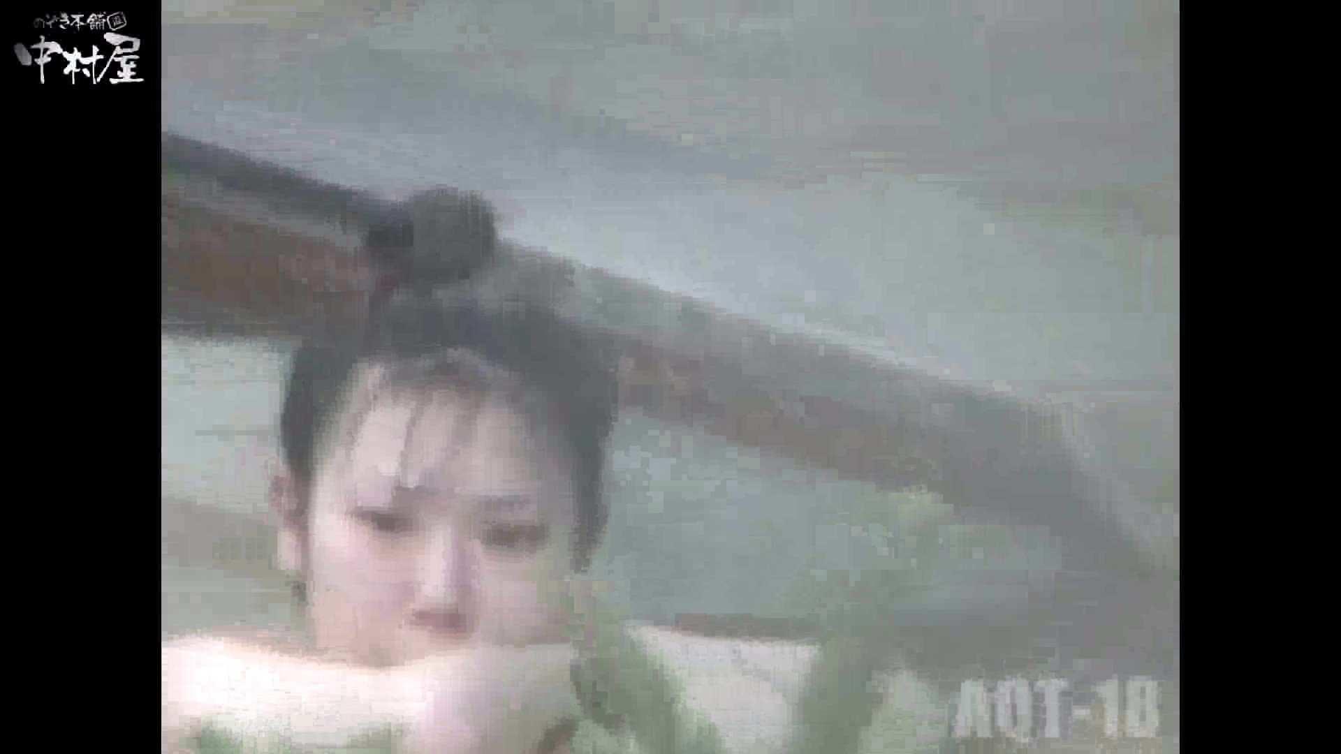 Aquaな露天風呂Vol.882潜入盗撮露天風呂十八判湯 其の二 潜入 おめこ無修正動画無料 90画像 7