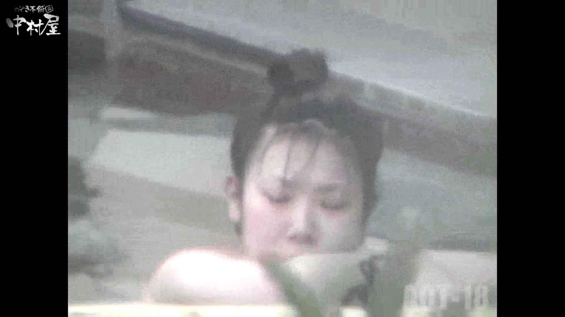 Aquaな露天風呂Vol.882潜入盗撮露天風呂十八判湯 其の二 OLセックス  90画像 8
