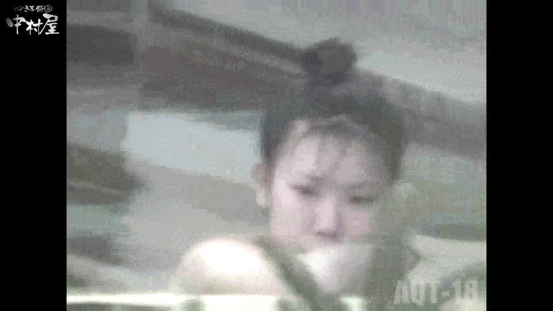 Aquaな露天風呂Vol.882潜入盗撮露天風呂十八判湯 其の二 OLセックス | 露天  90画像 9