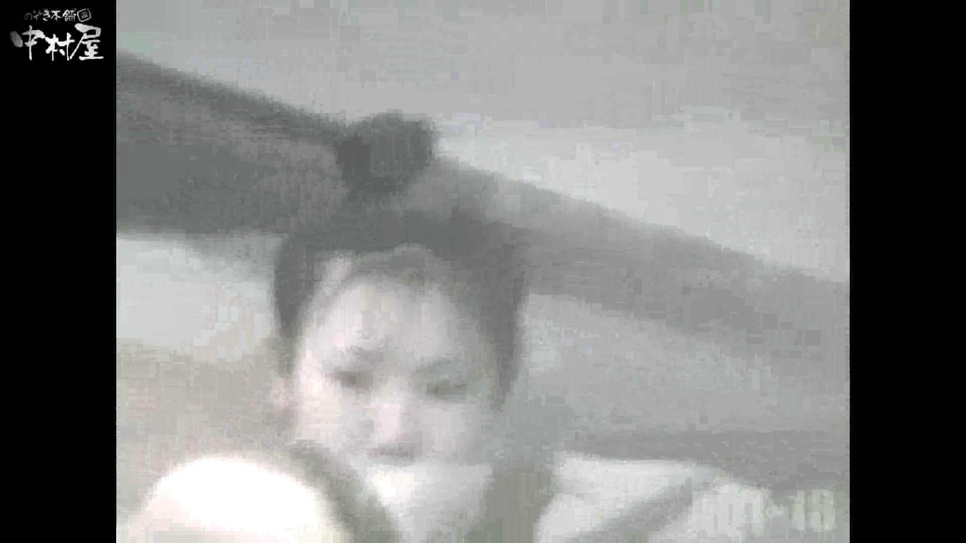 Aquaな露天風呂Vol.882潜入盗撮露天風呂十八判湯 其の二 盗撮 性交動画流出 90画像 10