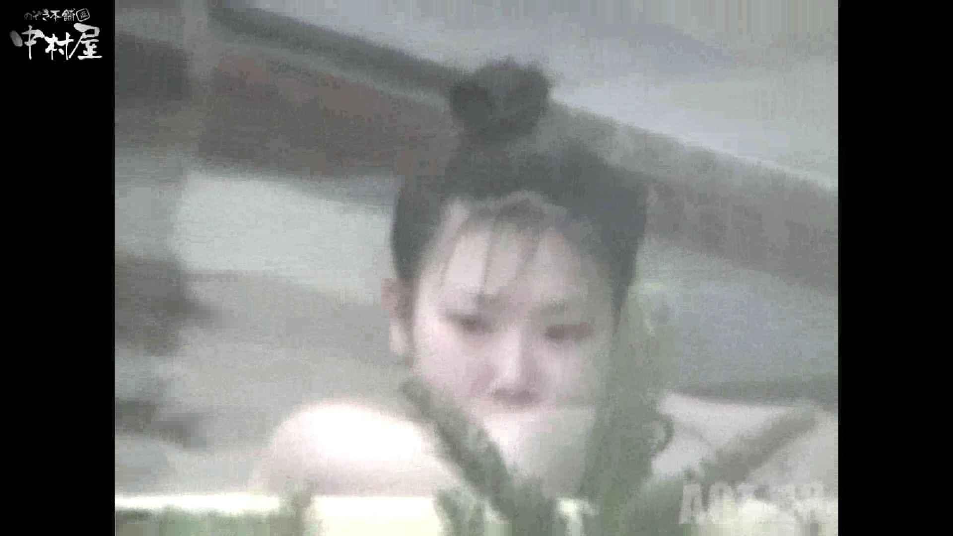 Aquaな露天風呂Vol.882潜入盗撮露天風呂十八判湯 其の二 潜入 おめこ無修正動画無料 90画像 11