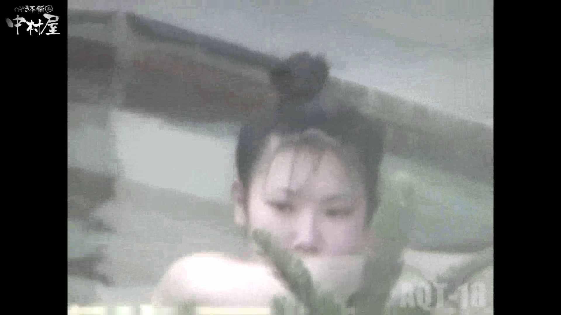 Aquaな露天風呂Vol.882潜入盗撮露天風呂十八判湯 其の二 盗撮 性交動画流出 90画像 14