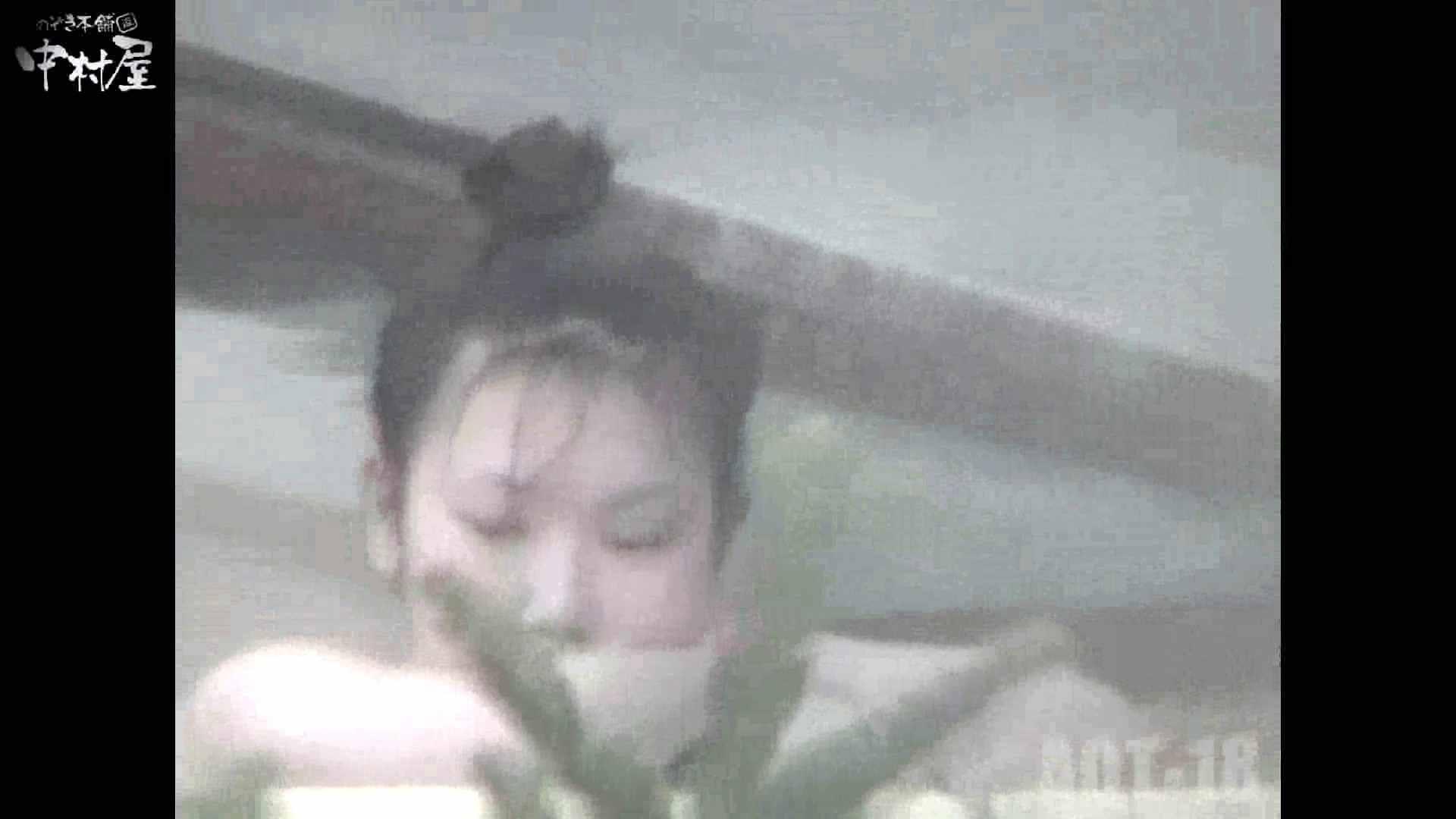 Aquaな露天風呂Vol.882潜入盗撮露天風呂十八判湯 其の二 潜入 おめこ無修正動画無料 90画像 15