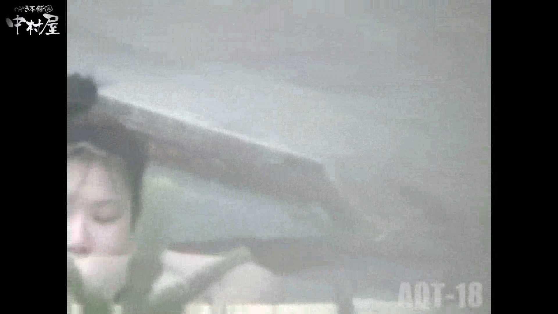 Aquaな露天風呂Vol.882潜入盗撮露天風呂十八判湯 其の二 OLセックス  90画像 16