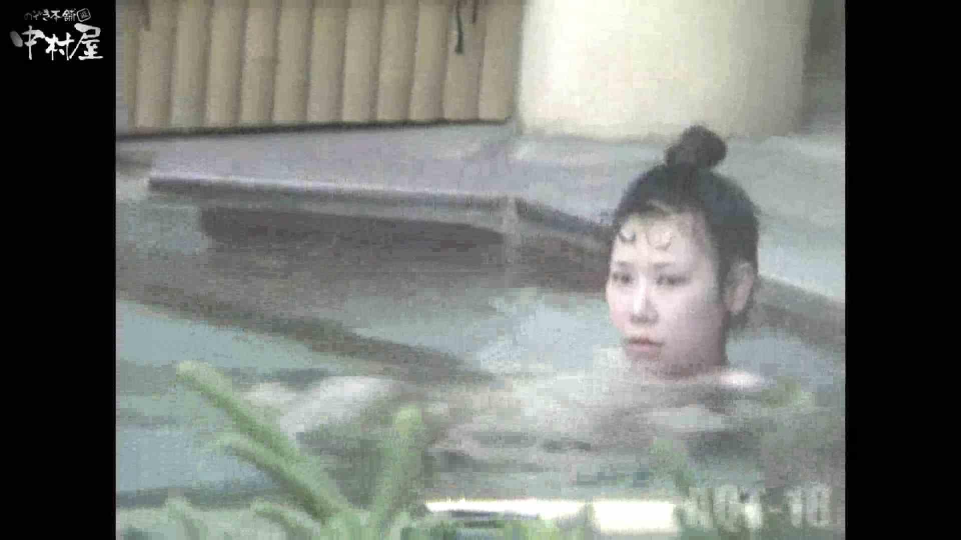 Aquaな露天風呂Vol.882潜入盗撮露天風呂十八判湯 其の二 OLセックス | 露天  90画像 21