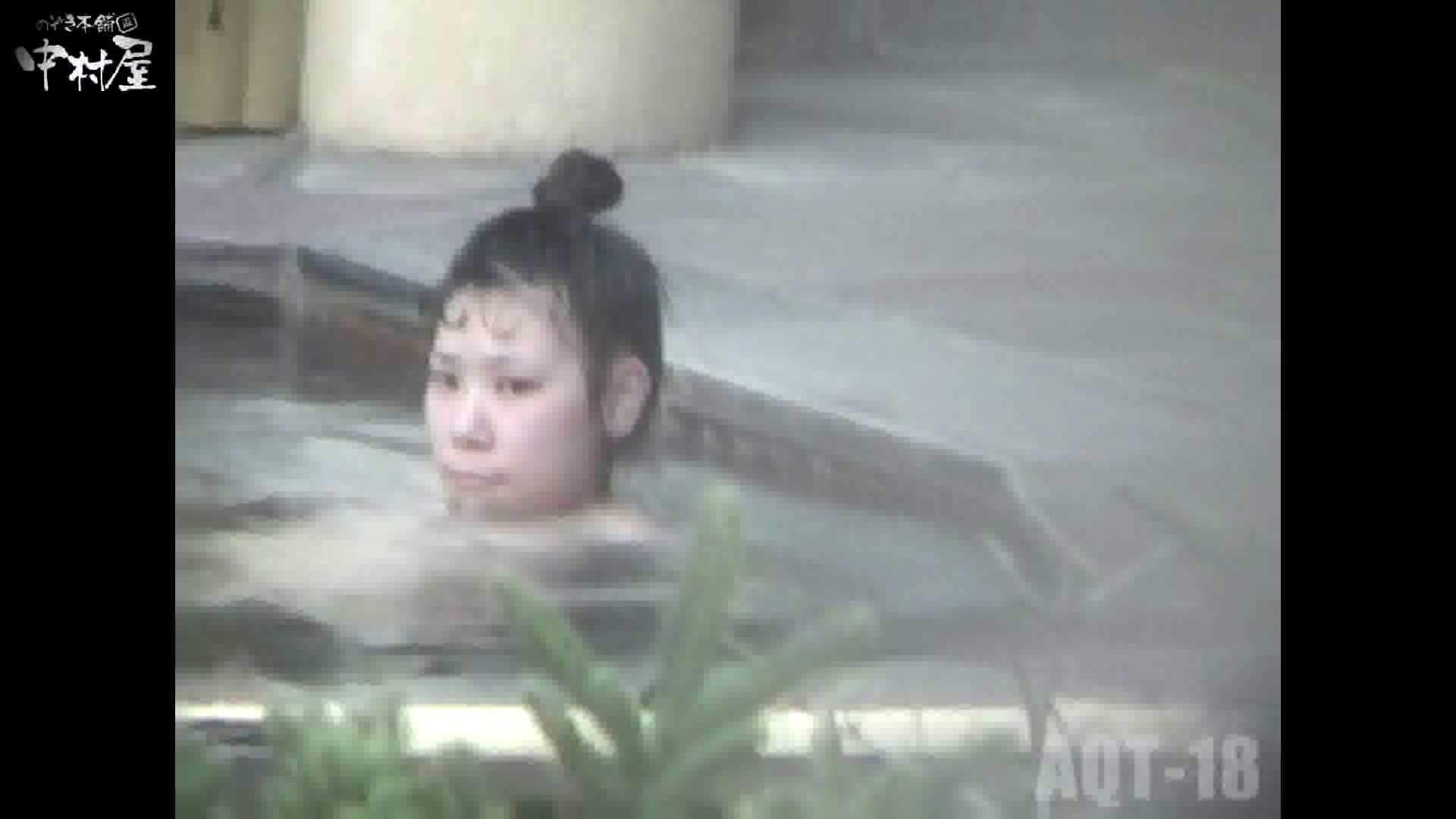 Aquaな露天風呂Vol.882潜入盗撮露天風呂十八判湯 其の二 OLセックス  90画像 28