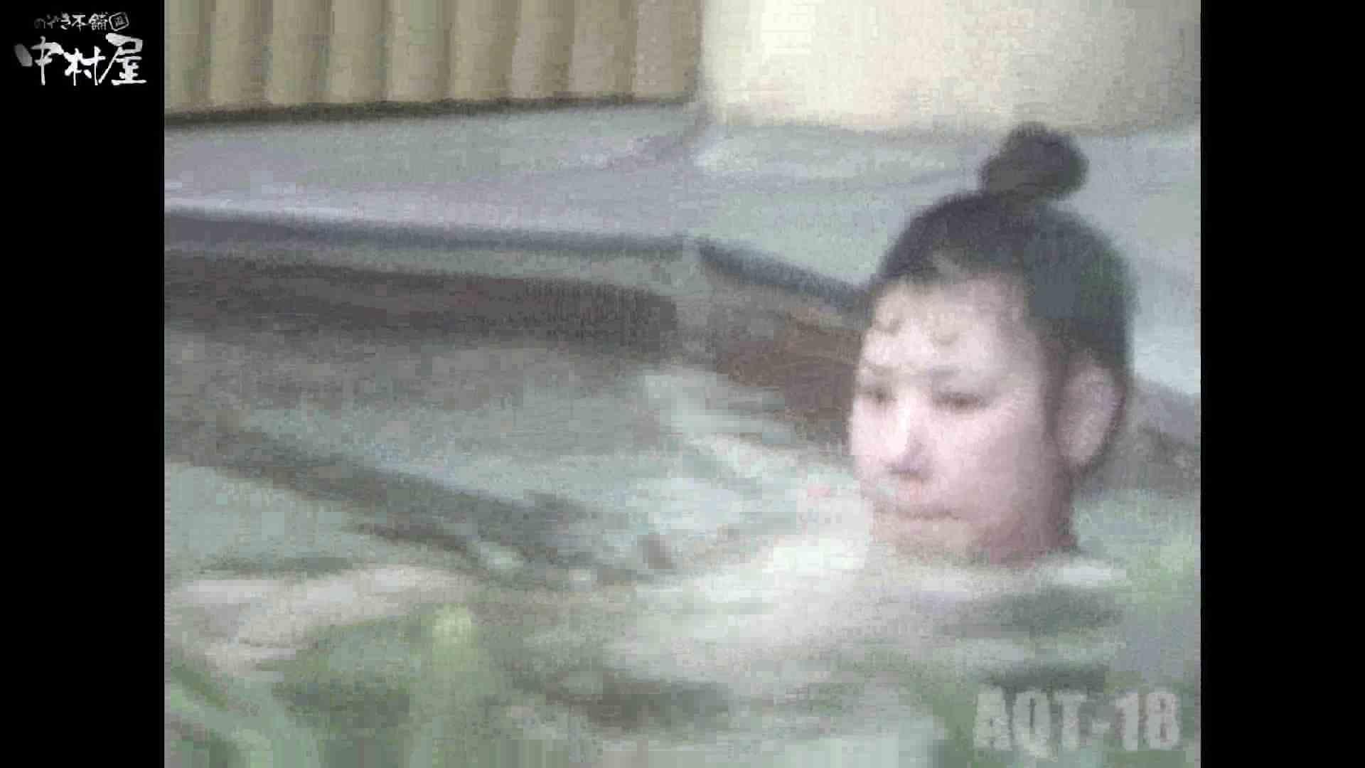 Aquaな露天風呂Vol.882潜入盗撮露天風呂十八判湯 其の二 OLセックス | 露天  90画像 29